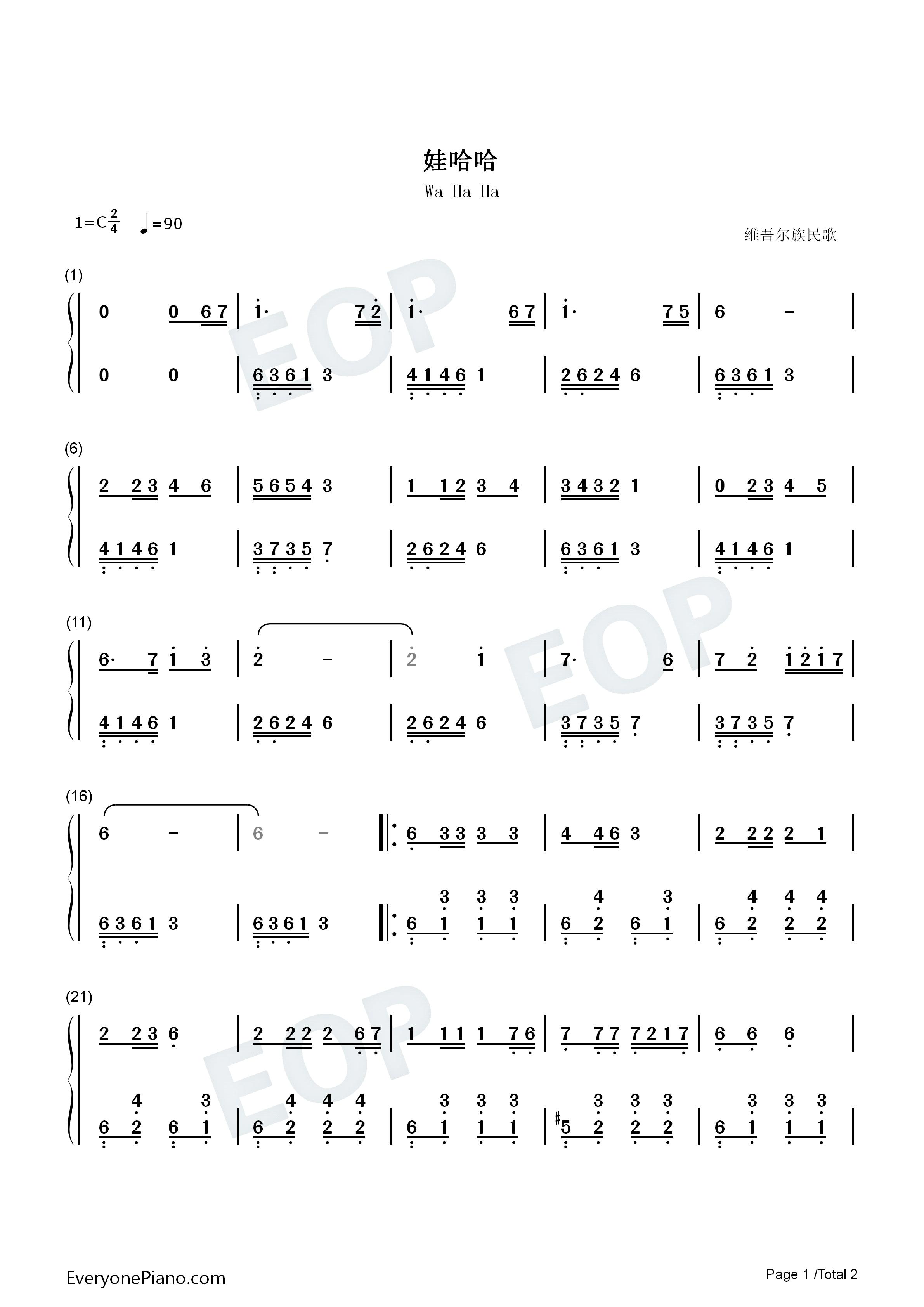 娃哈哈-潘振声双手简谱预览1-钢琴谱(五线谱,双手简谱