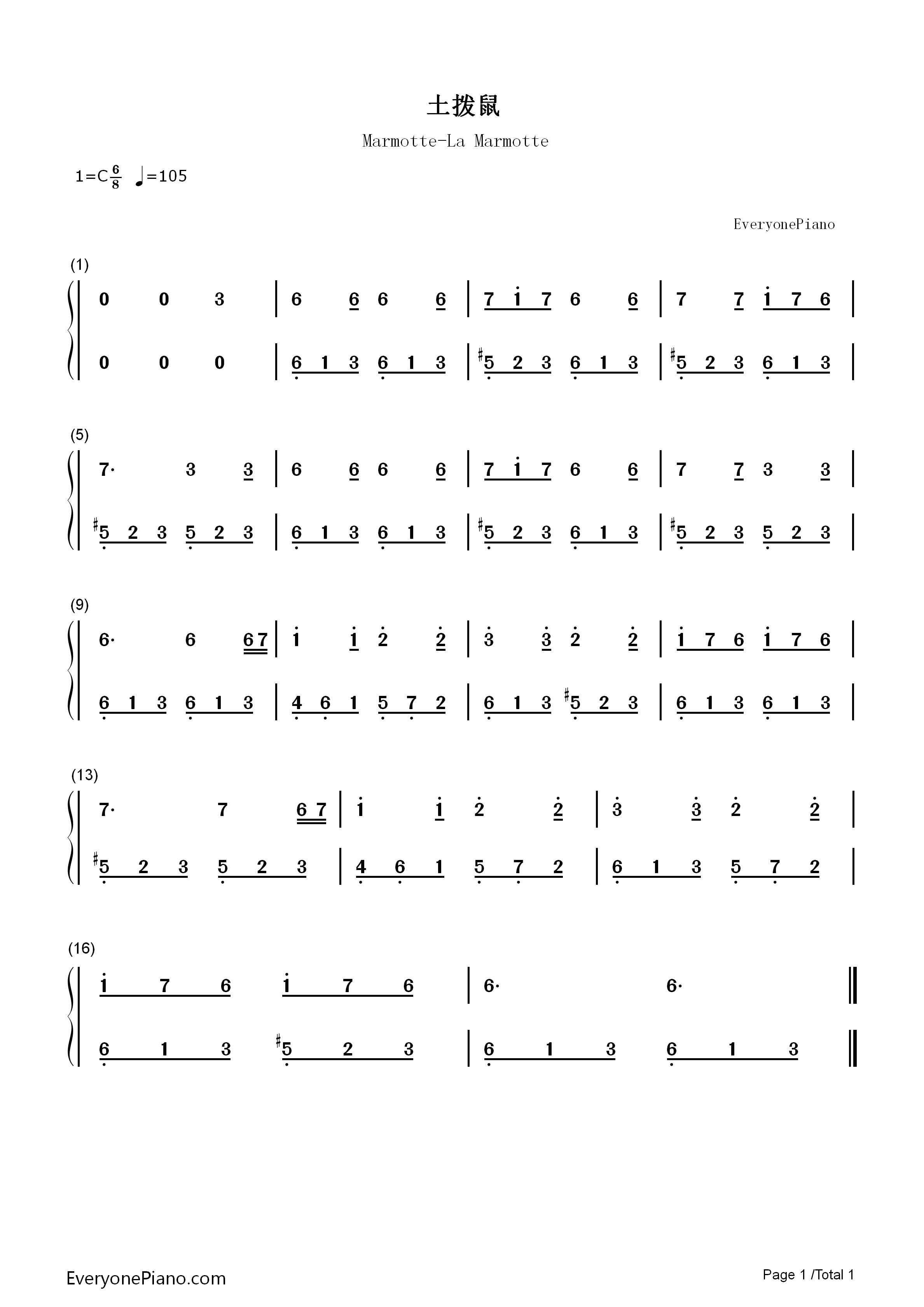 土拨鼠-贝多芬双手简谱预览1-钢琴谱(五线谱,双手简谱
