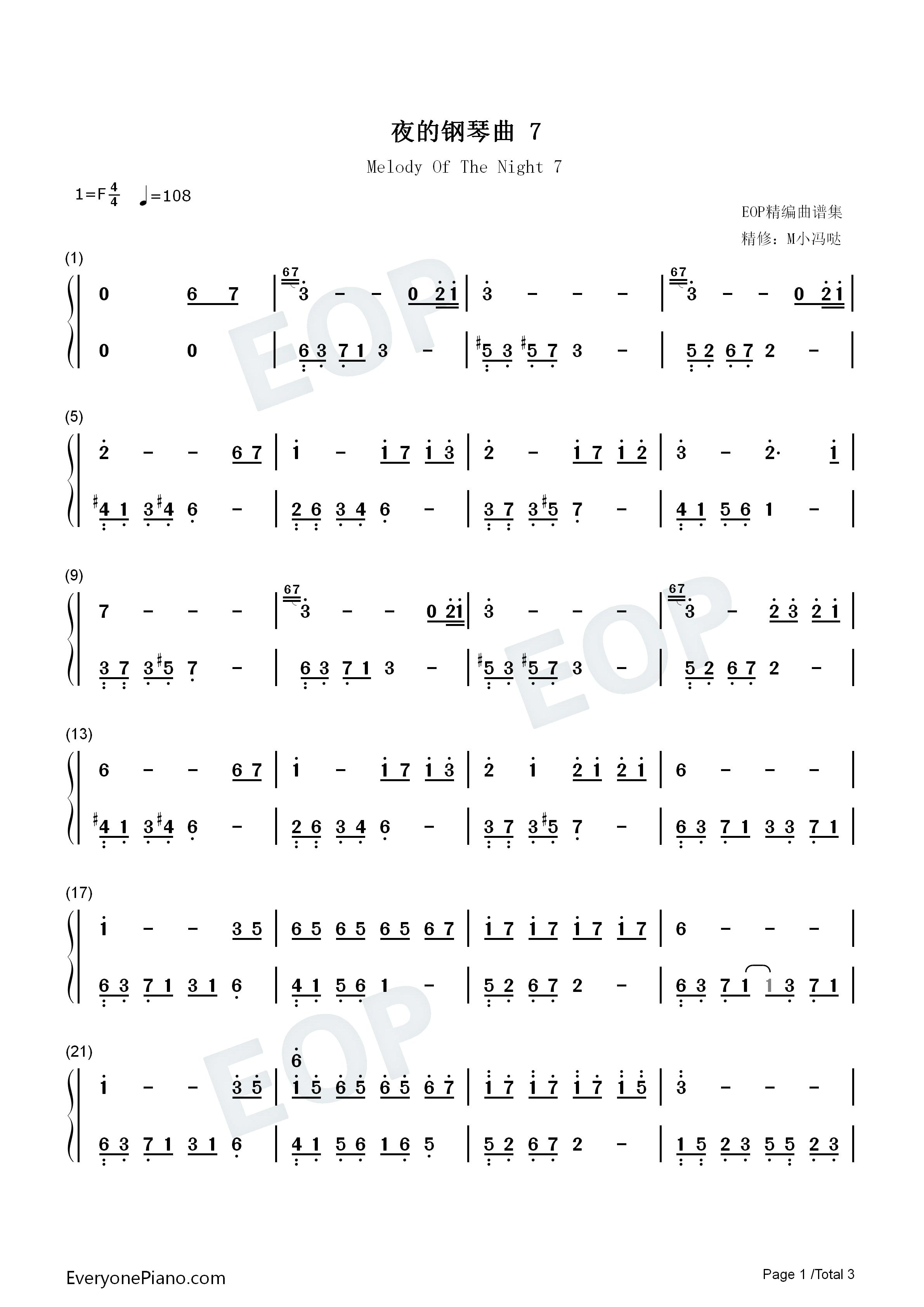 夜的钢琴曲 7双手简谱预览1