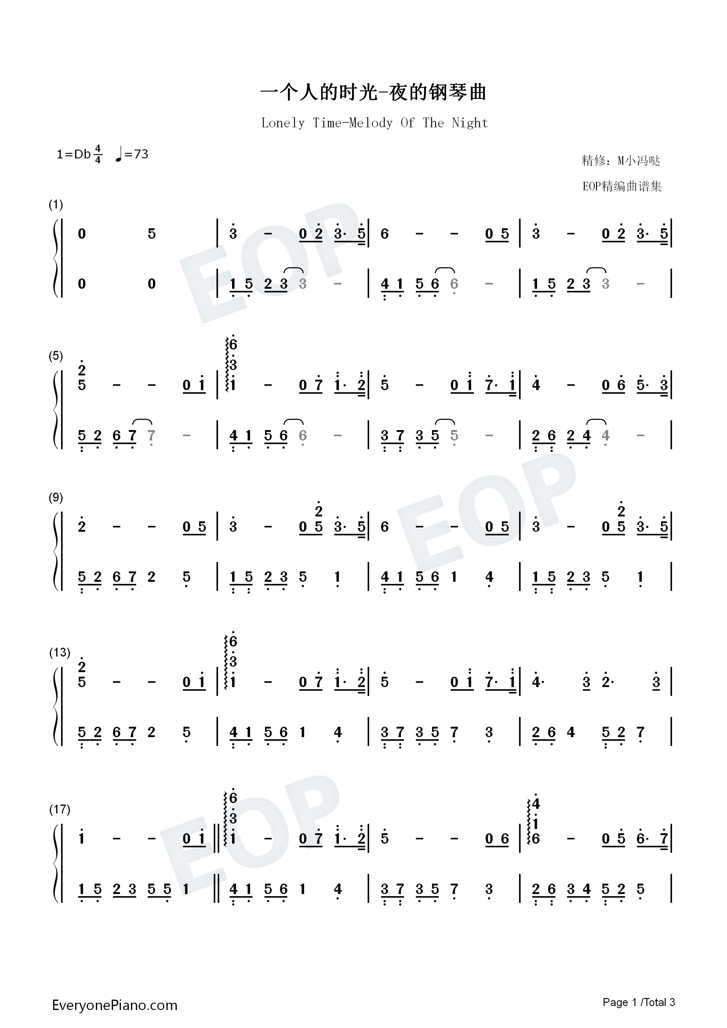 一个人的时光-夜的钢琴曲双手简谱预览1