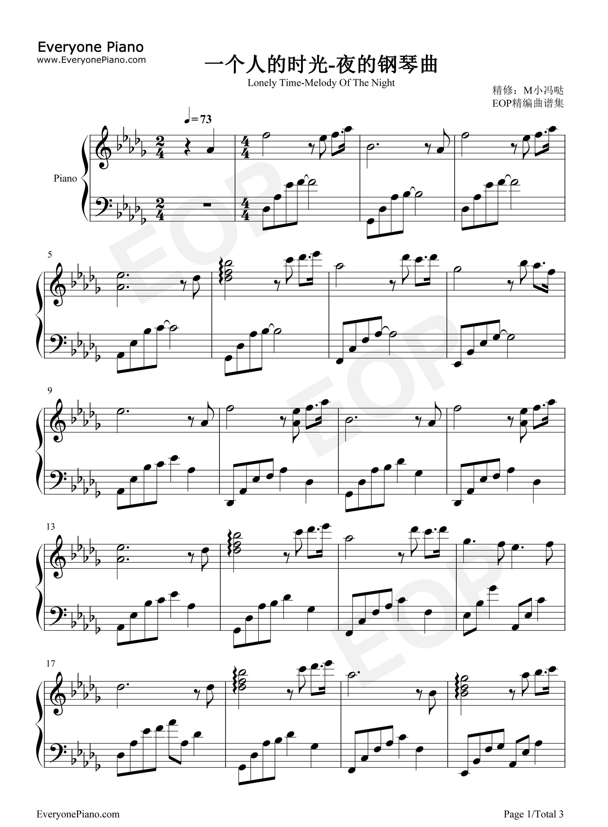 一个人的时光-夜的钢琴曲五线谱预览1