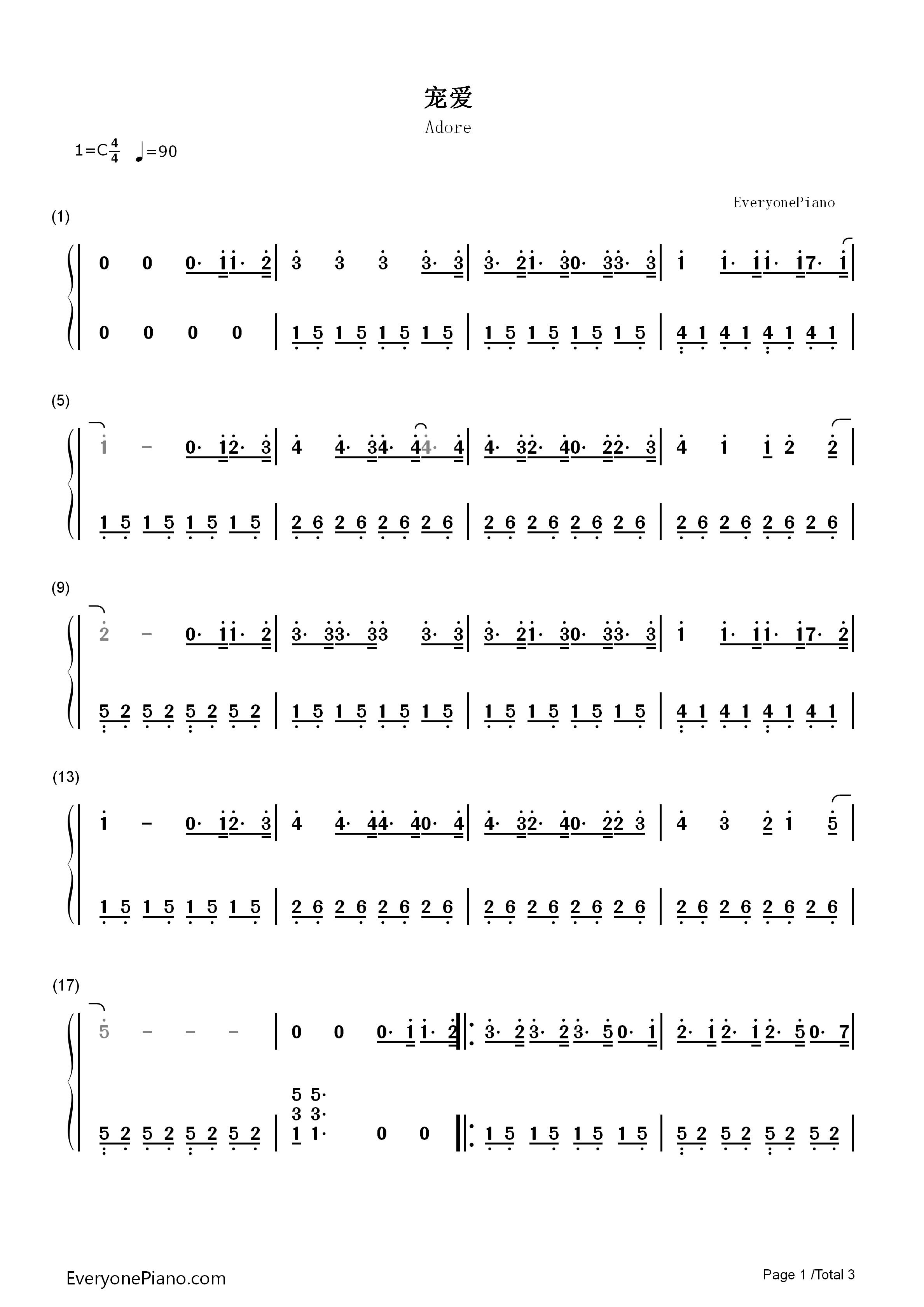宠爱-eop魔鬼训练营练习曲双手简谱预览1-钢琴谱(,)