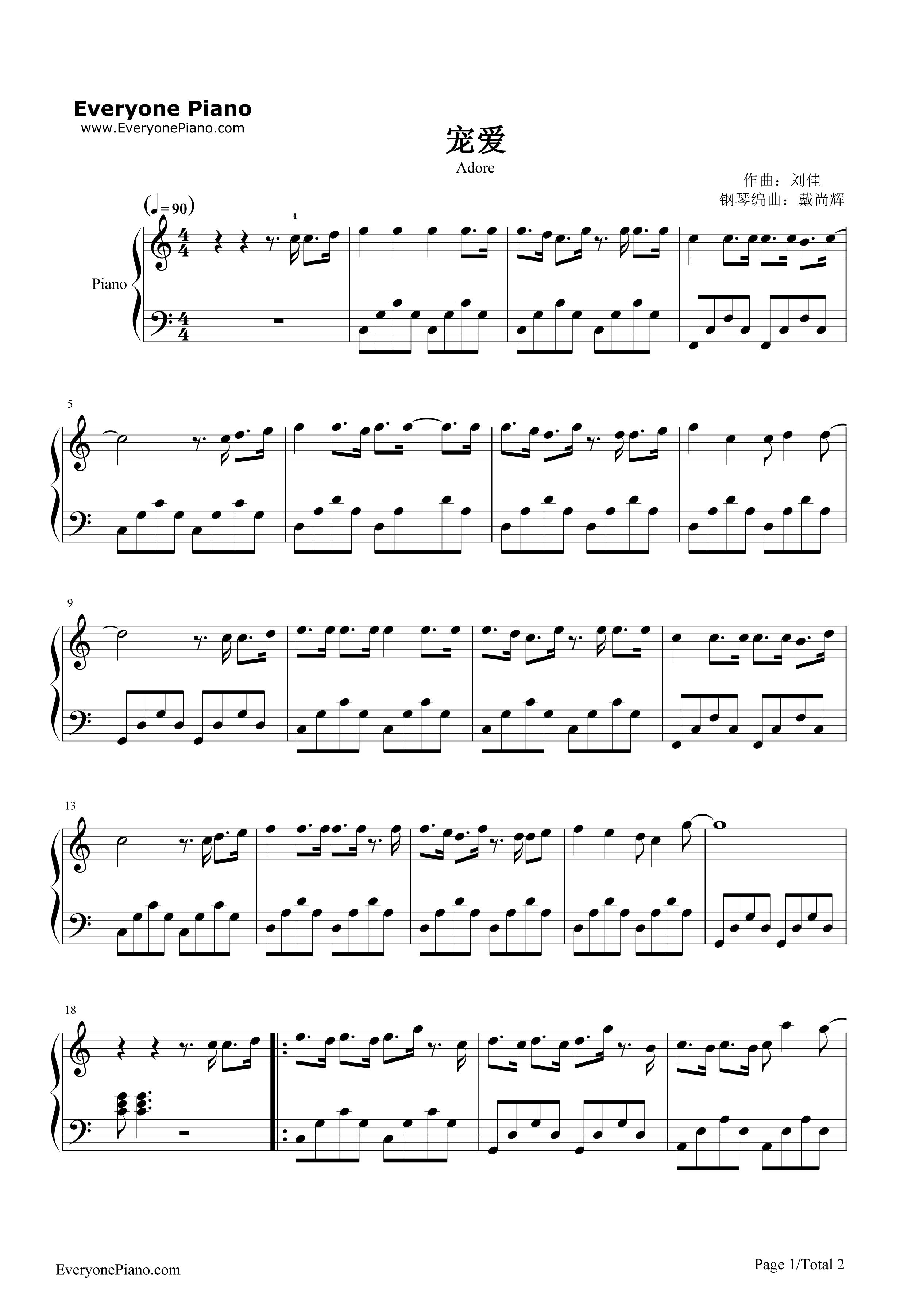 宠爱-eop魔鬼训练营练习曲五线谱预览1