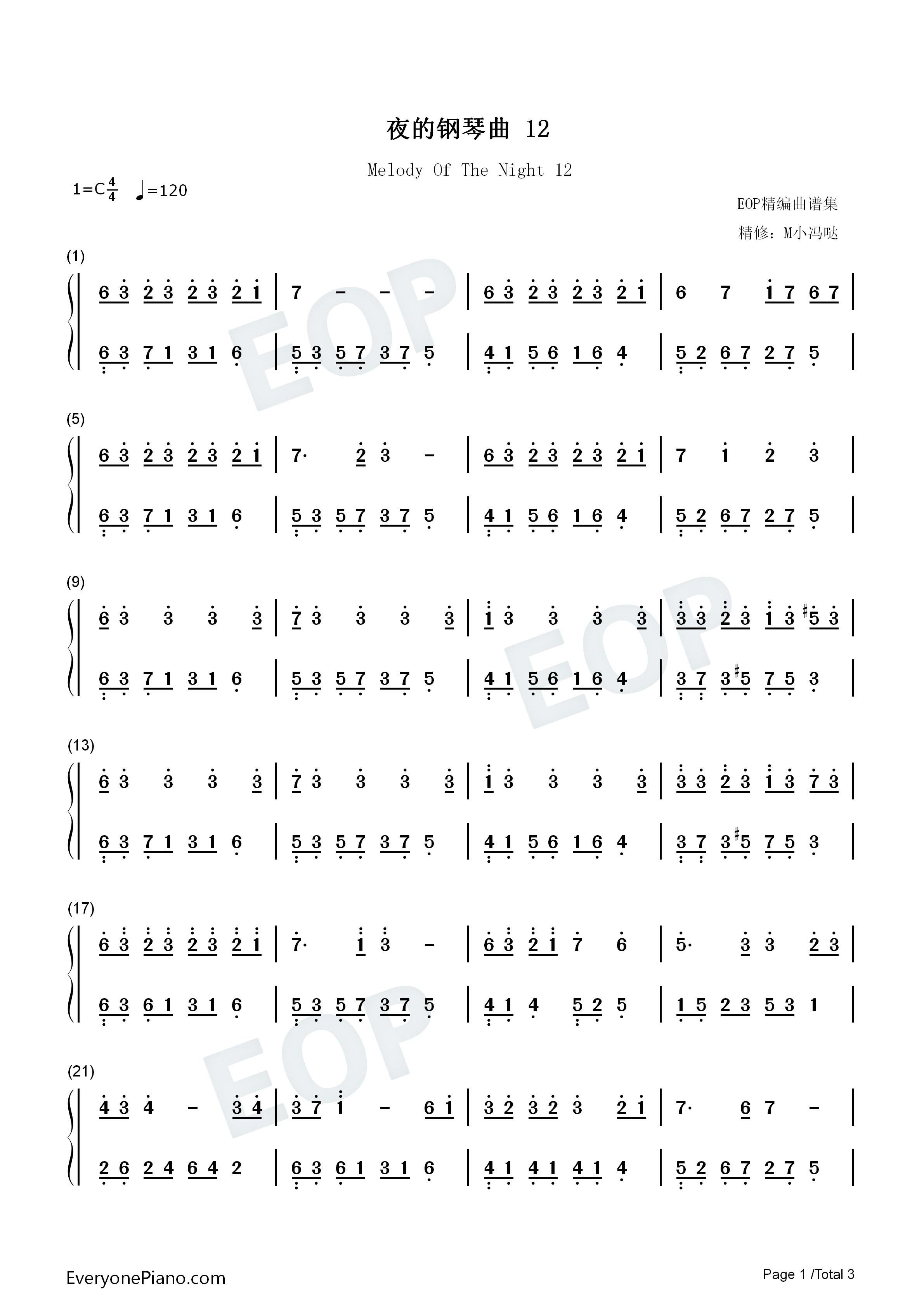 钢琴曲谱 轻音乐 夜的钢琴曲 12-石进 夜的钢琴曲 12-石进双手简谱