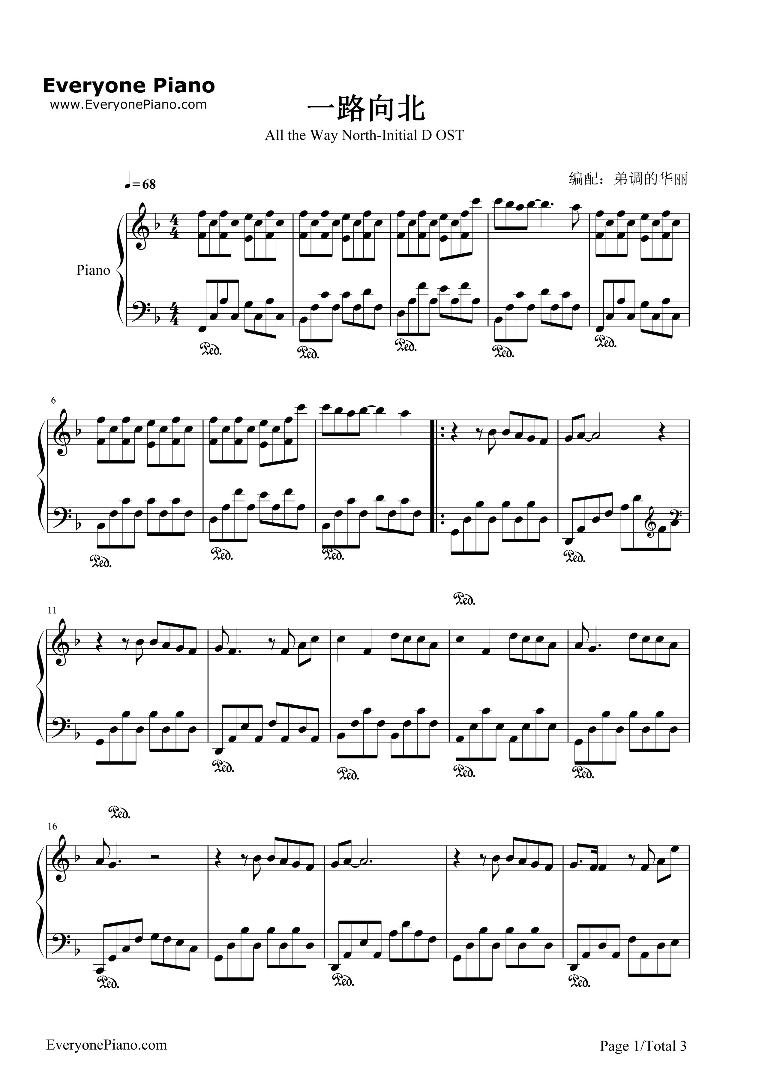钢琴曲谱 流行 一路向北-头文字d插曲 一路向北-头文字d插曲五线谱