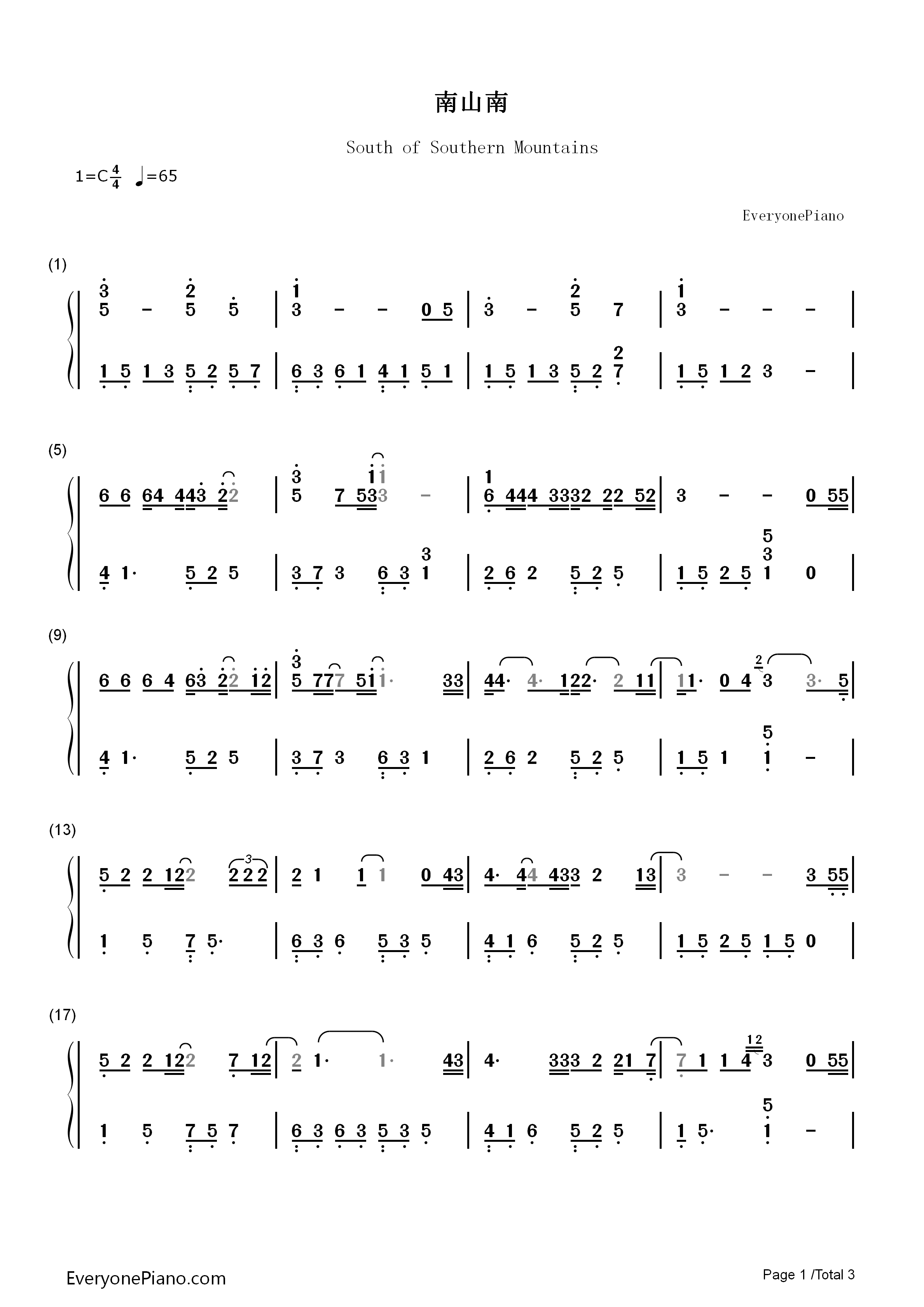 南山南钢琴简谱