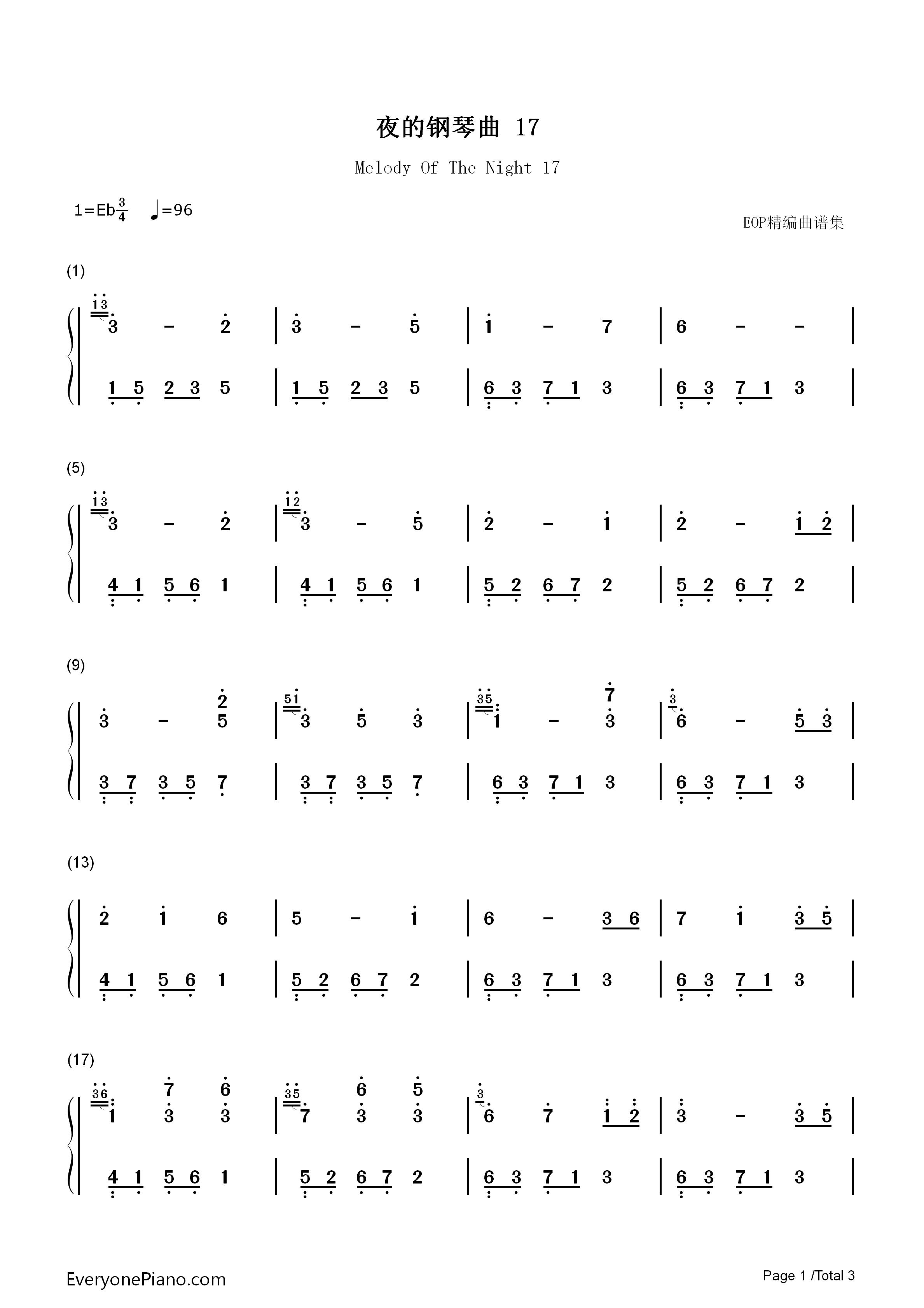 夜的钢琴曲 17-石进双手简谱预览1-钢琴谱(五线谱图片