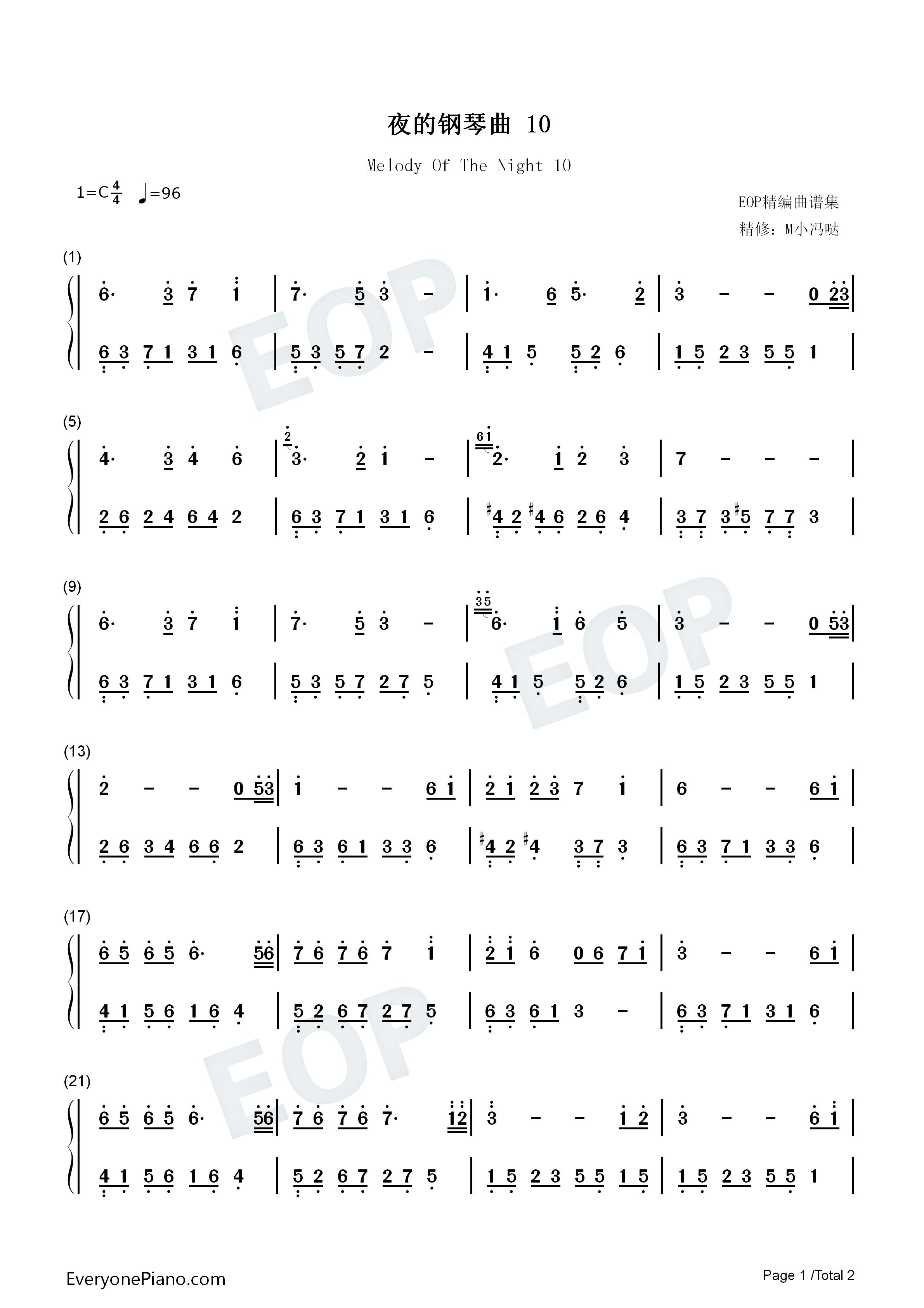 夜的钢琴曲 10-石进双手简谱预览1-钢琴谱档(五线谱