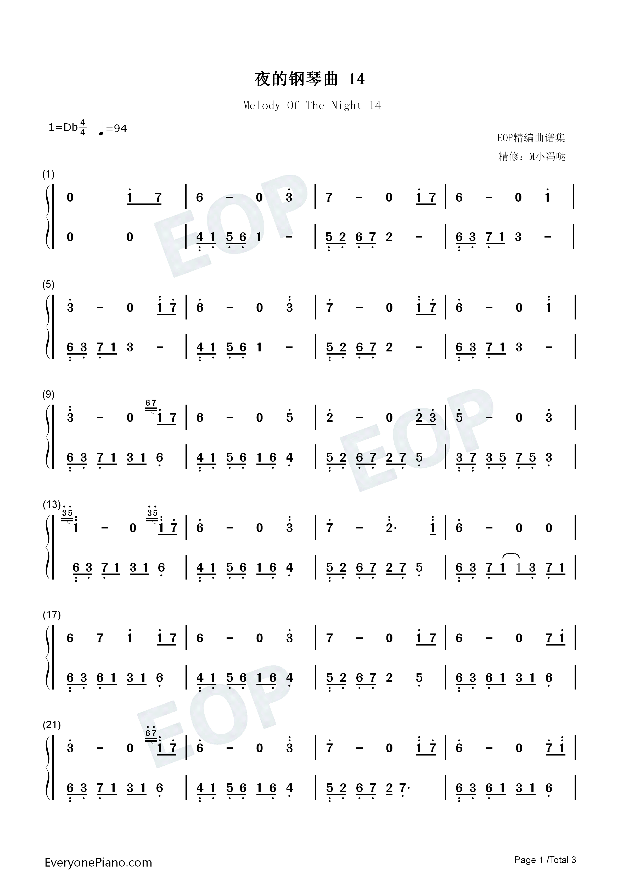 夜的钢琴曲 14-石进双手简谱预览1-钢琴谱(五线谱图片