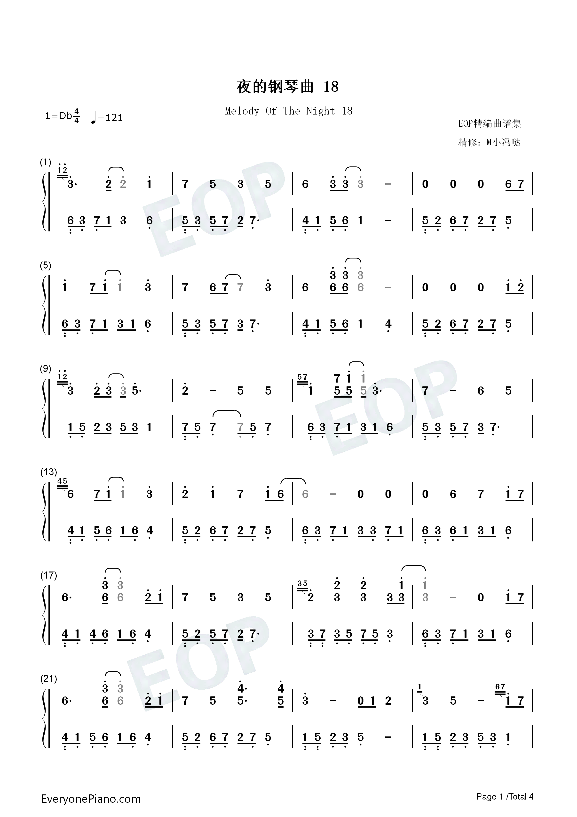夜的钢琴曲 18-石进双手简谱预览1图片