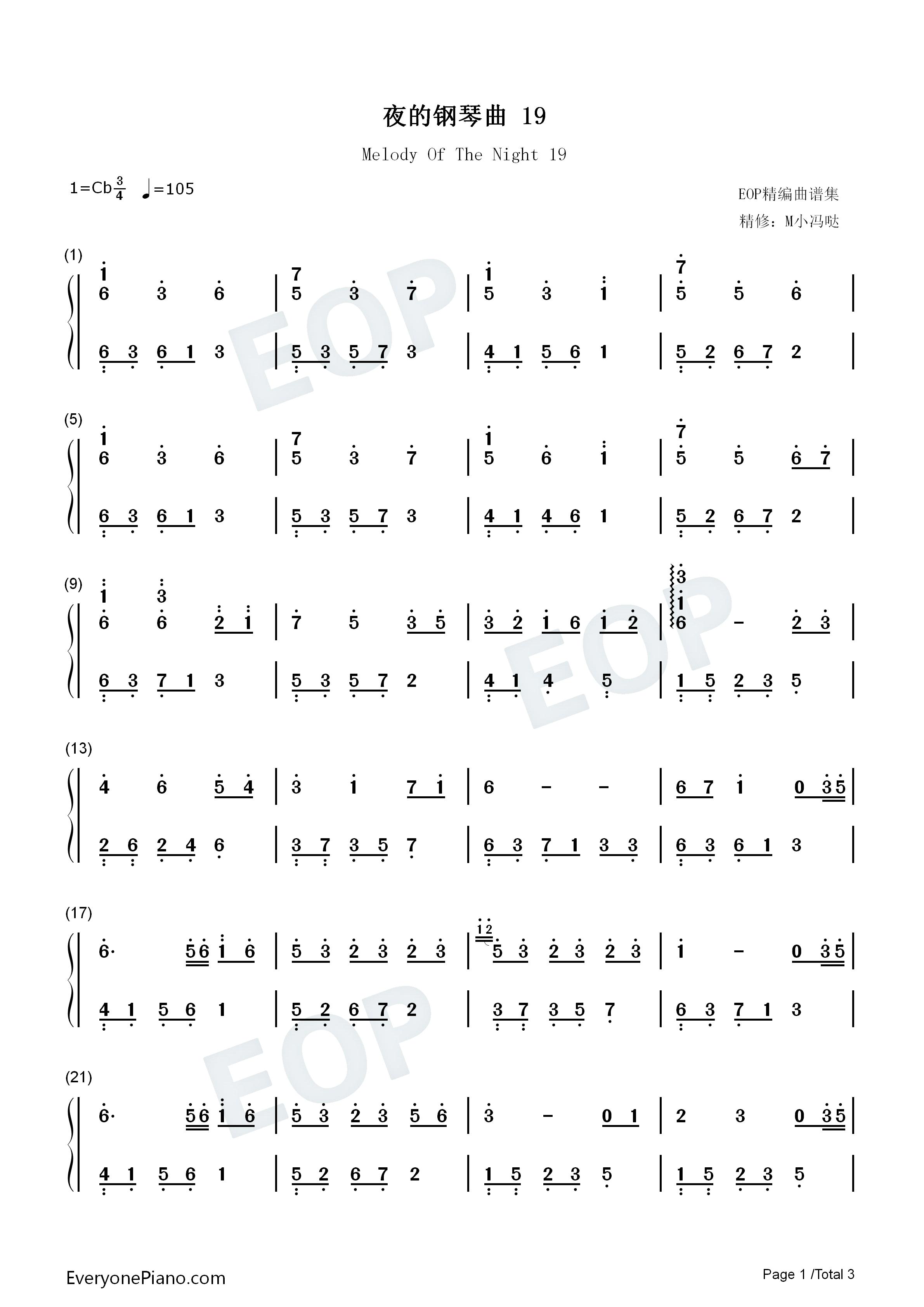 夜的钢琴曲 19-石进双手简谱预览1图片
