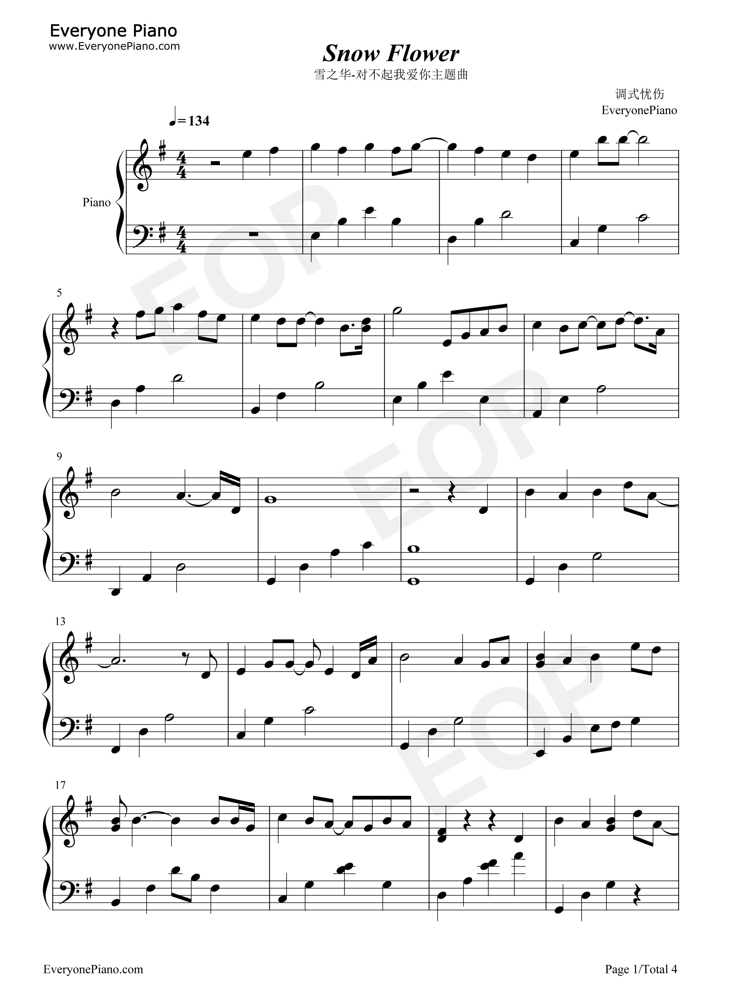 雪之华-对不起我爱你主题曲五线谱预览1-钢琴谱(,双手