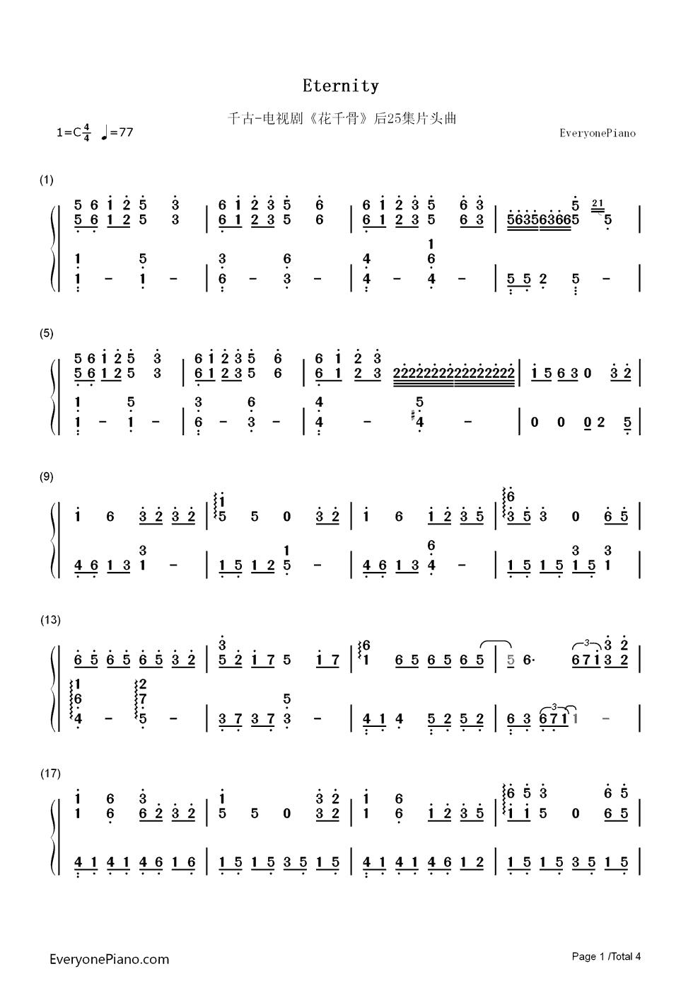 钢琴曲谱 流行 千古-花千骨片头曲 千古-花千骨片头曲双手简谱预览1