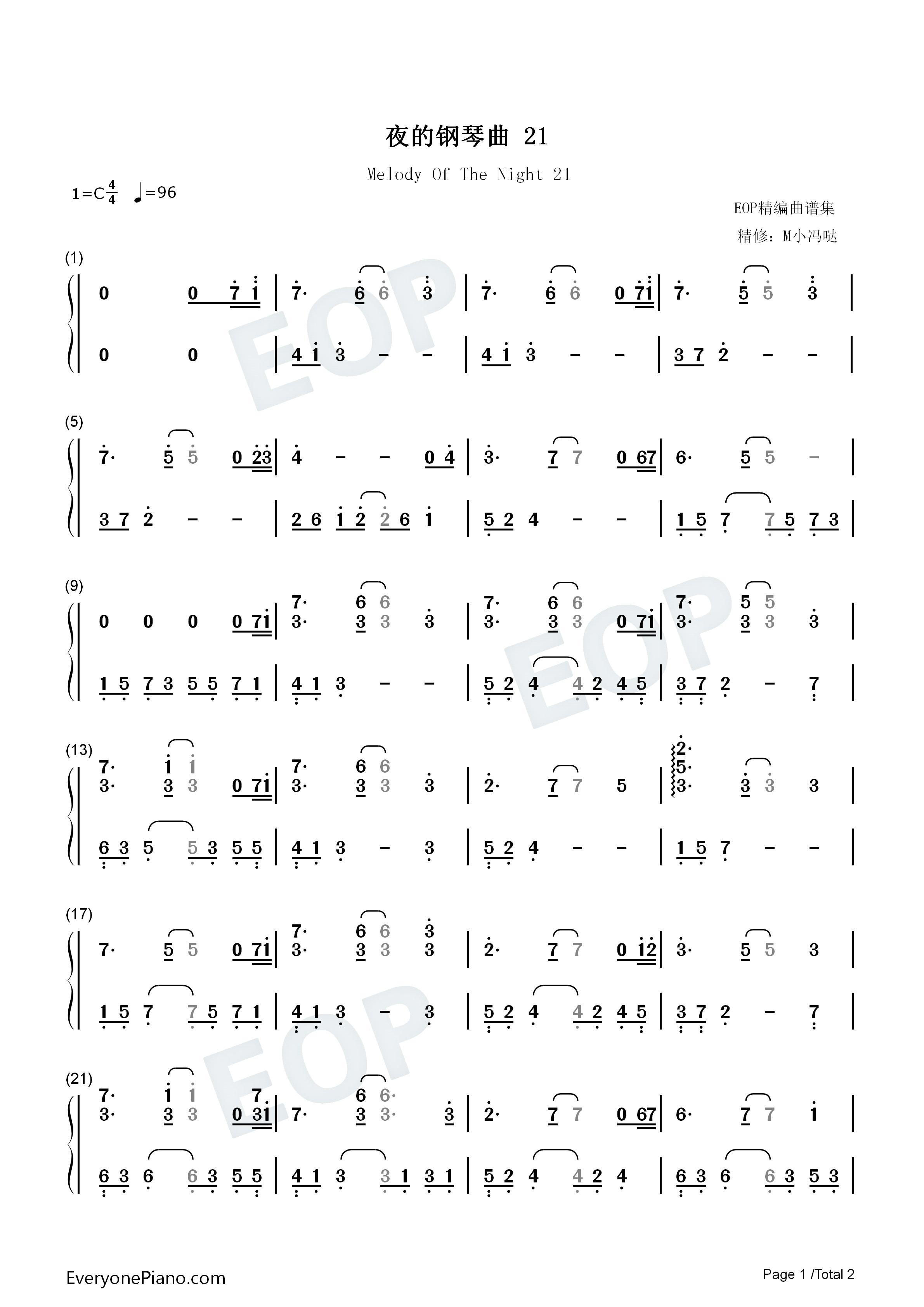 夜的钢琴曲 21-石进双手简谱预览1图片