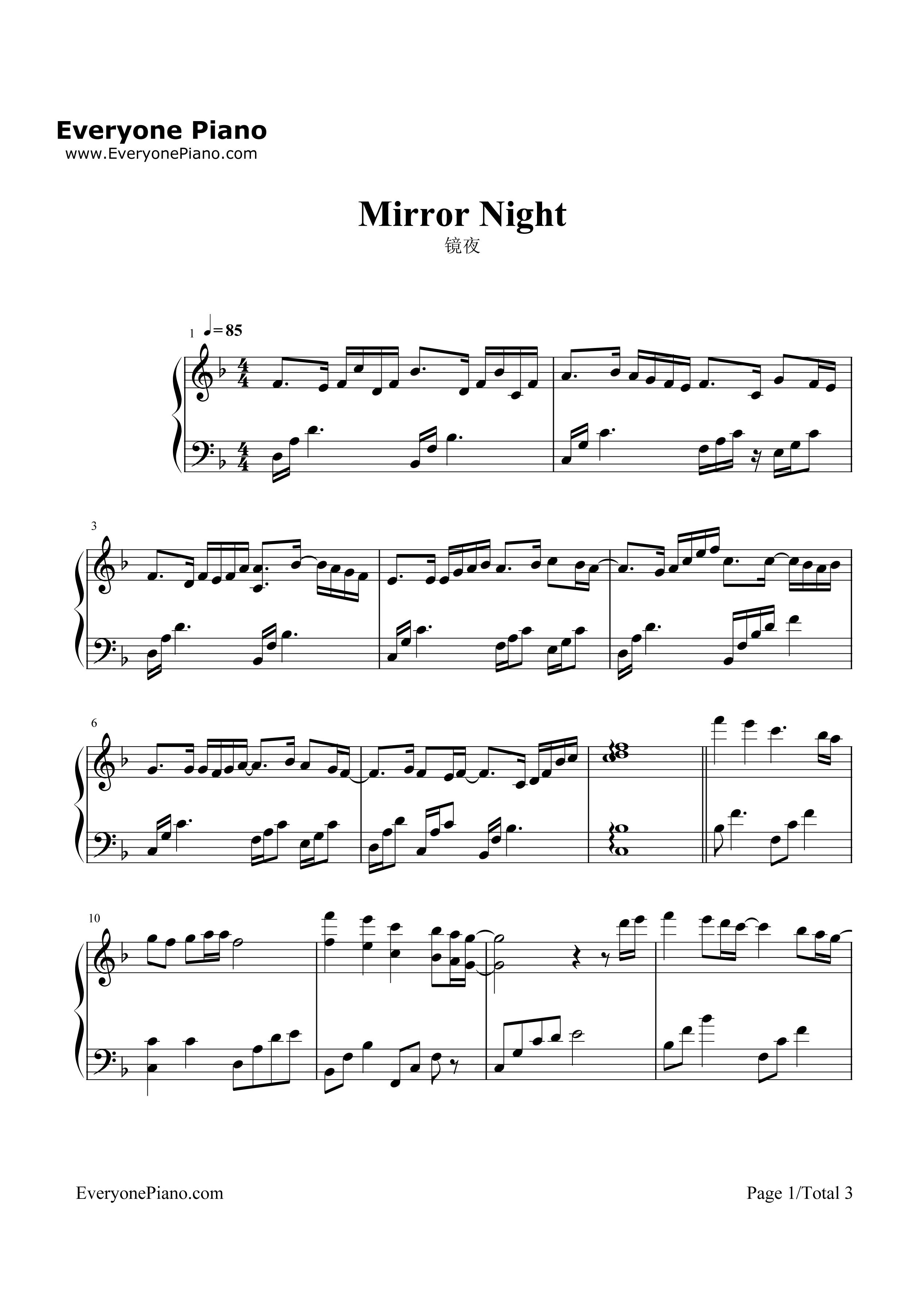 钢琴曲谱 流行 mirror night-reflection (mirror night)-镜夜 mirror