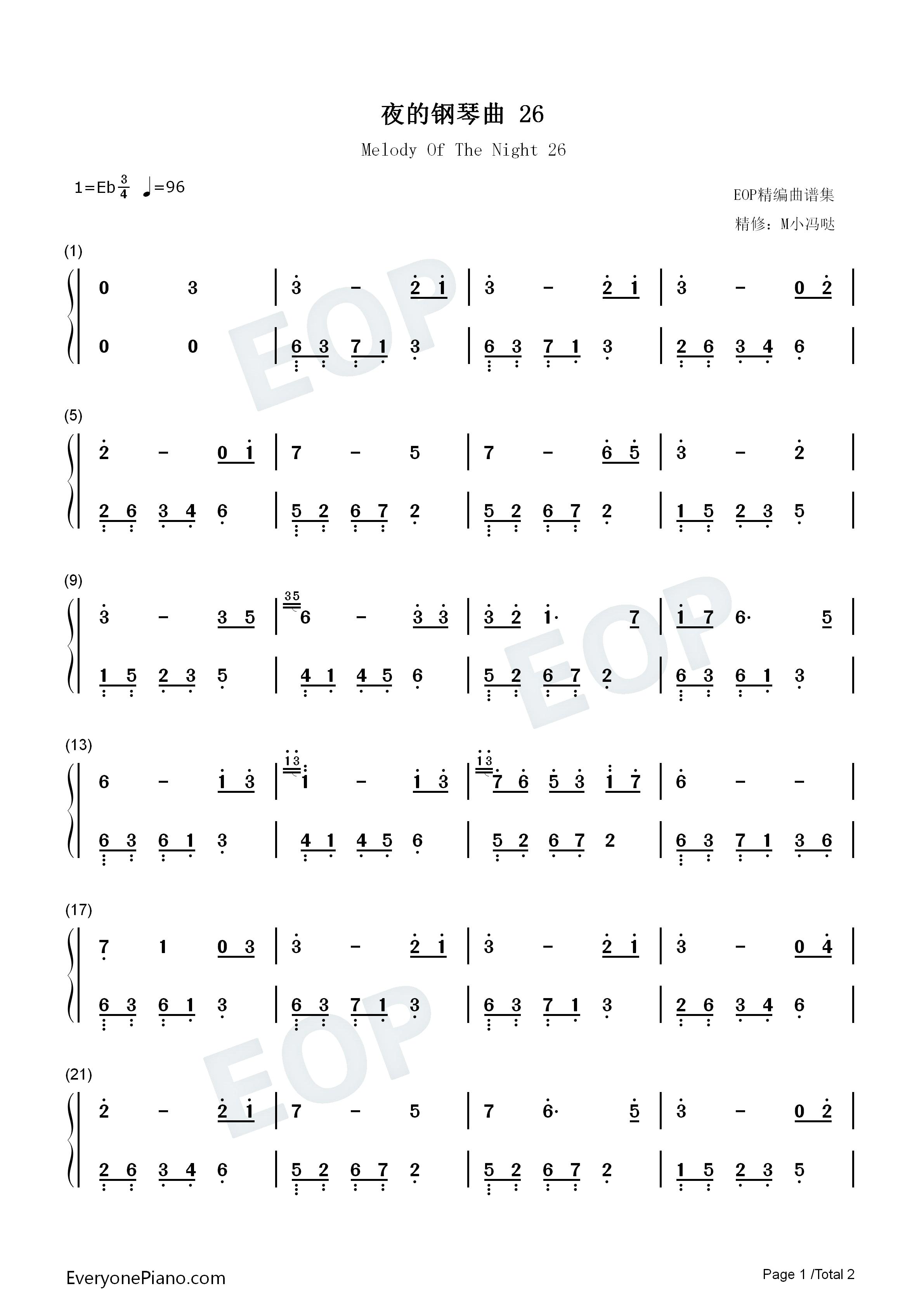 夜的钢琴曲 26-石进双手简谱预览1-钢琴谱(五线谱,)
