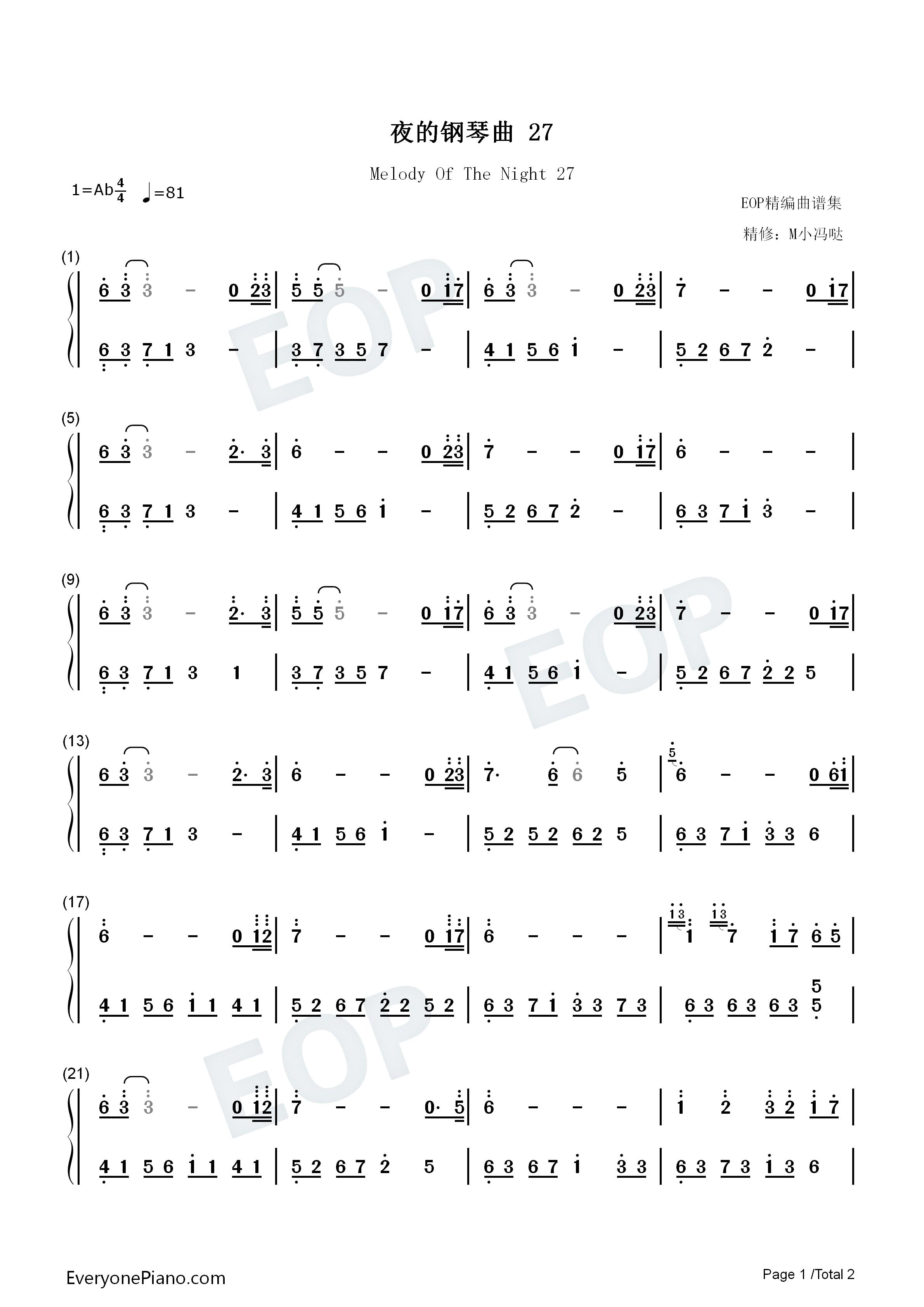 夜的钢琴曲 27-石进双手简谱预览