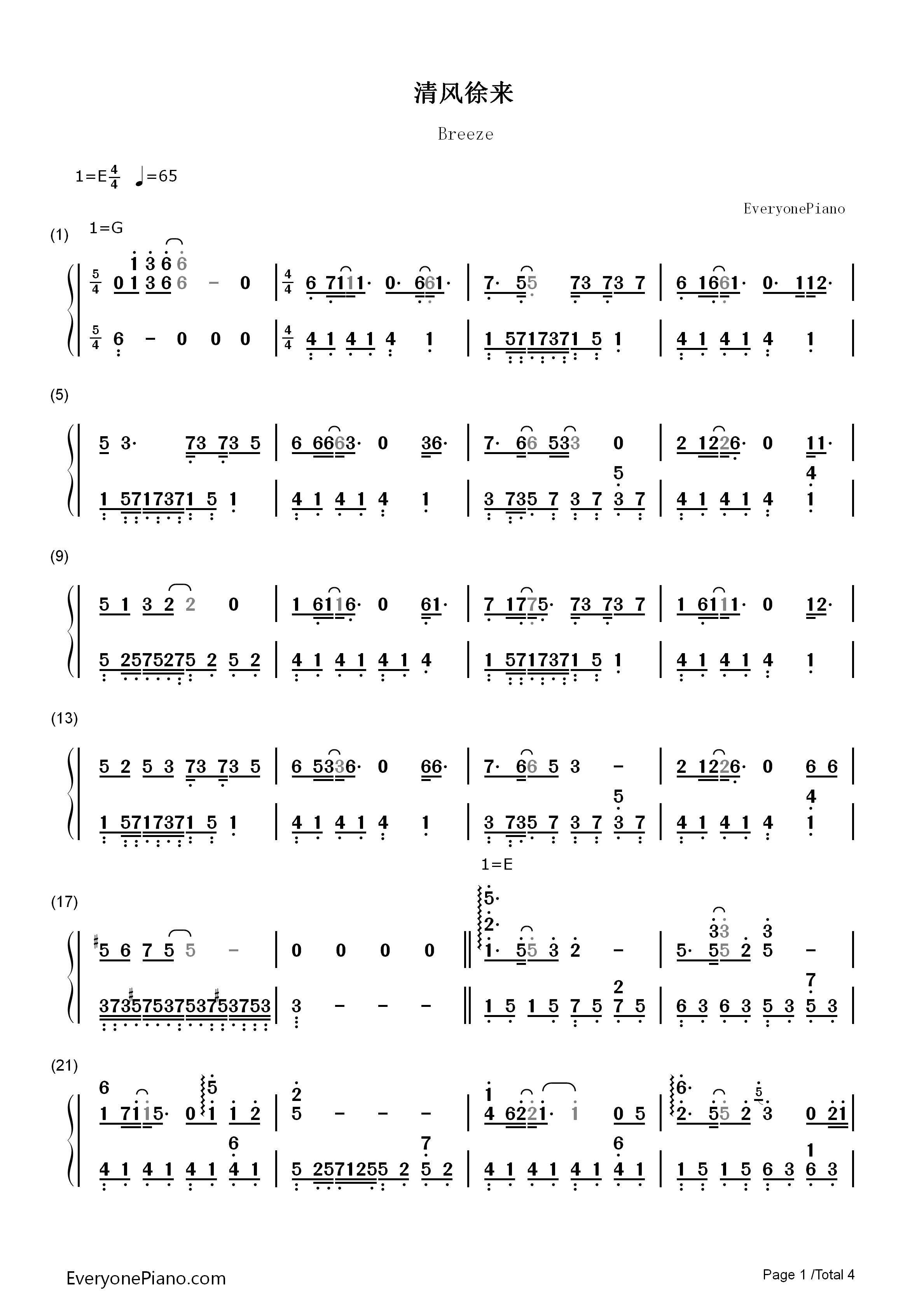 钢琴曲谱 影视 清风徐来-港囧主题曲 清风徐来-港囧主题曲双手简谱