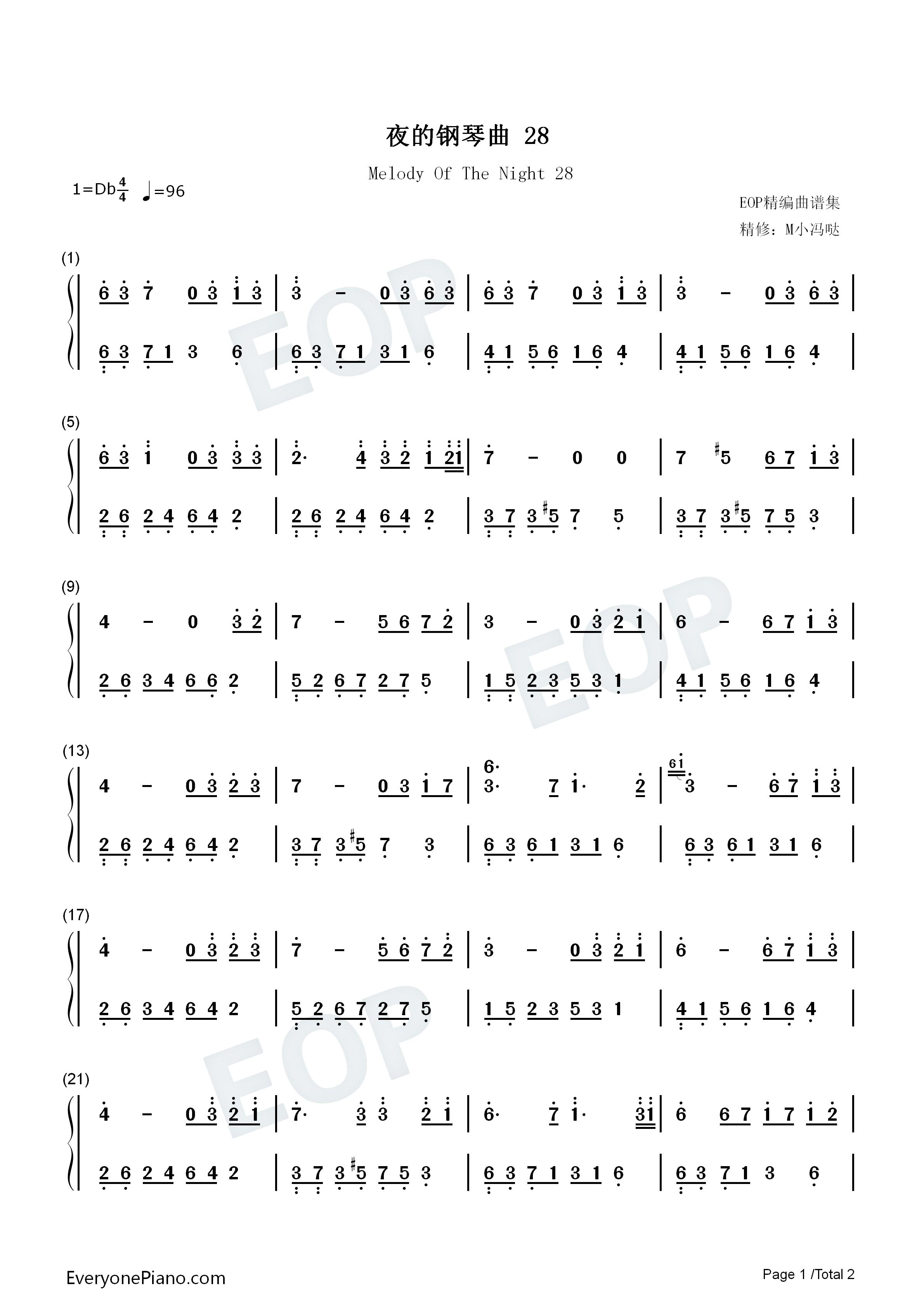 夜的钢琴曲 28-石进双手简谱预览图片