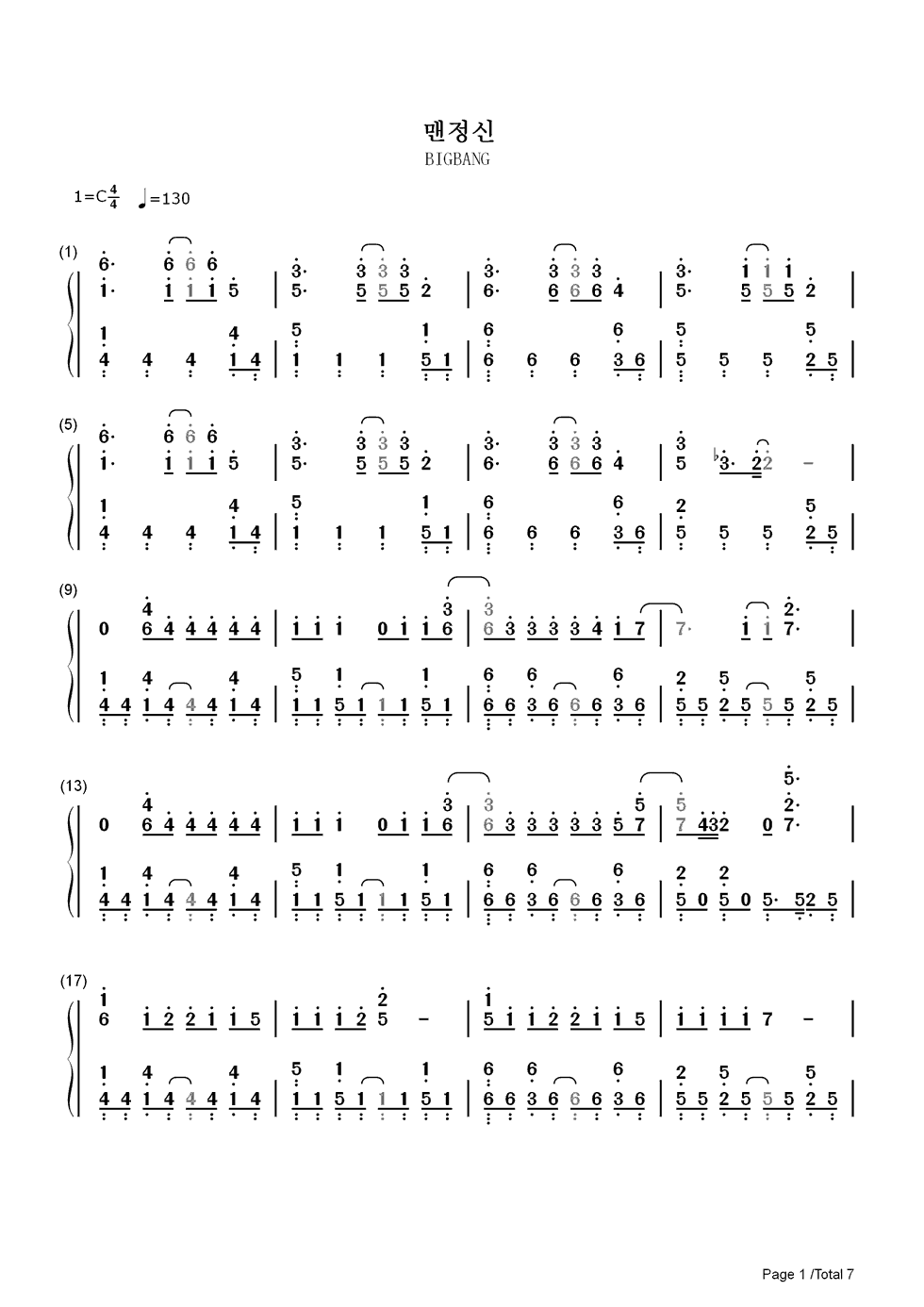 bang双手简谱预览1-钢琴谱