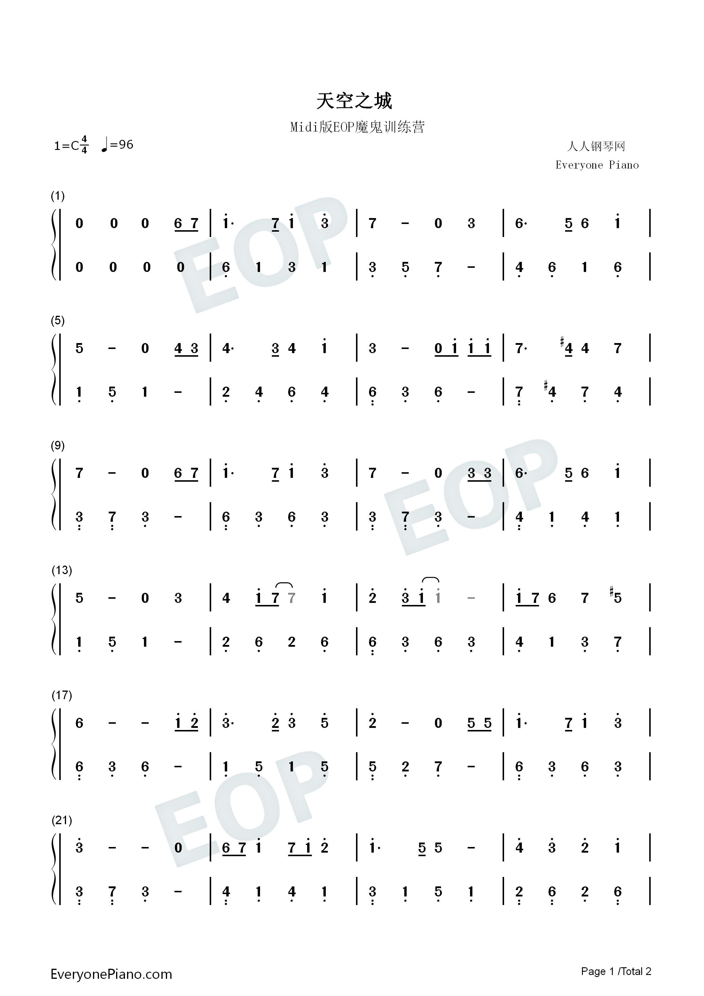 天空之城-简单版双手简谱预览1-钢琴谱(五线谱,双手)