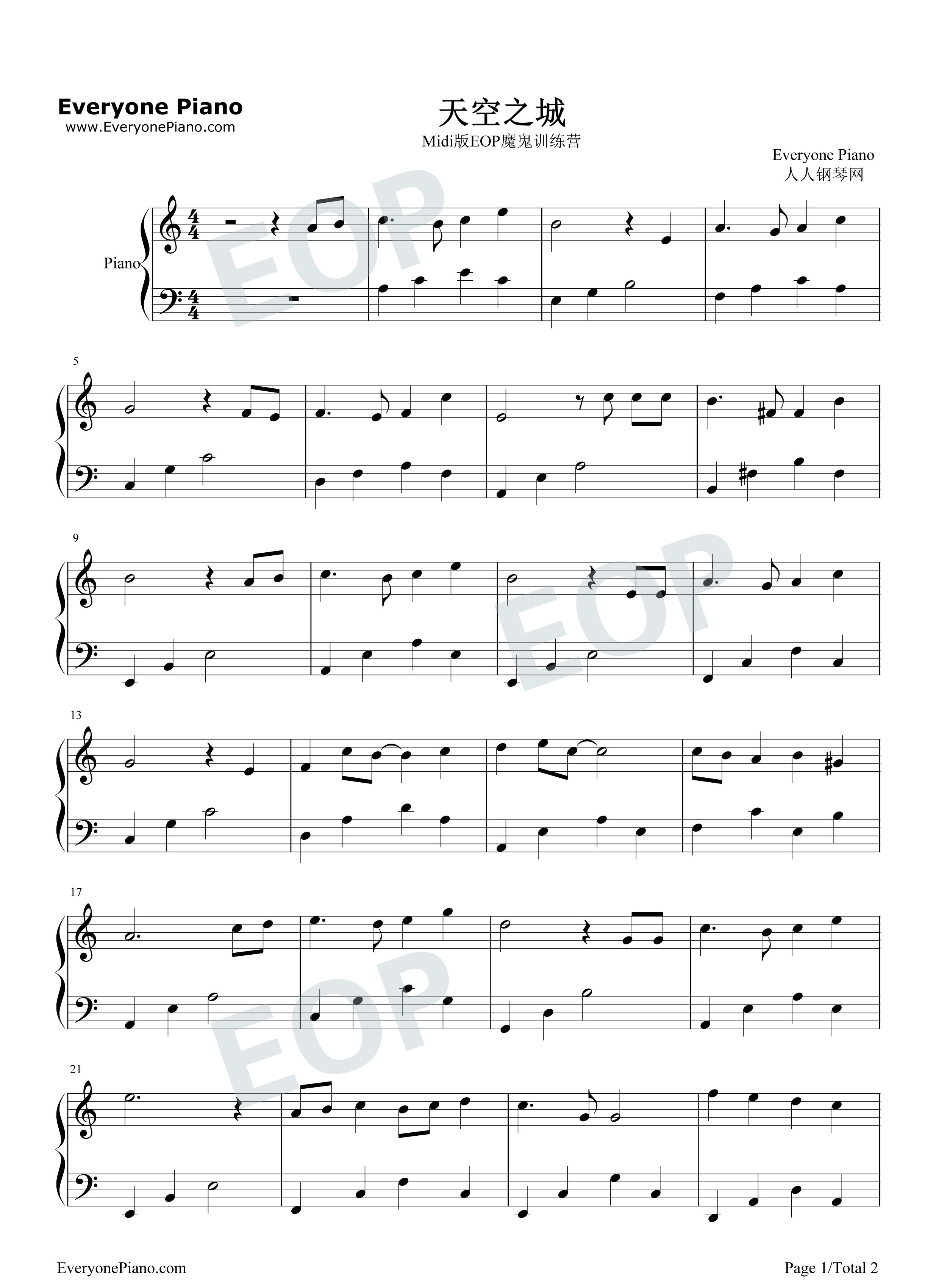 钢琴曲谱 动漫 天空之城-简单版 天空之城-简单版五线谱预览1  }