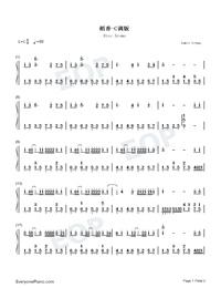稻香-简单版-钢琴谱档(五线谱,双手简谱,数位谱,midi图片