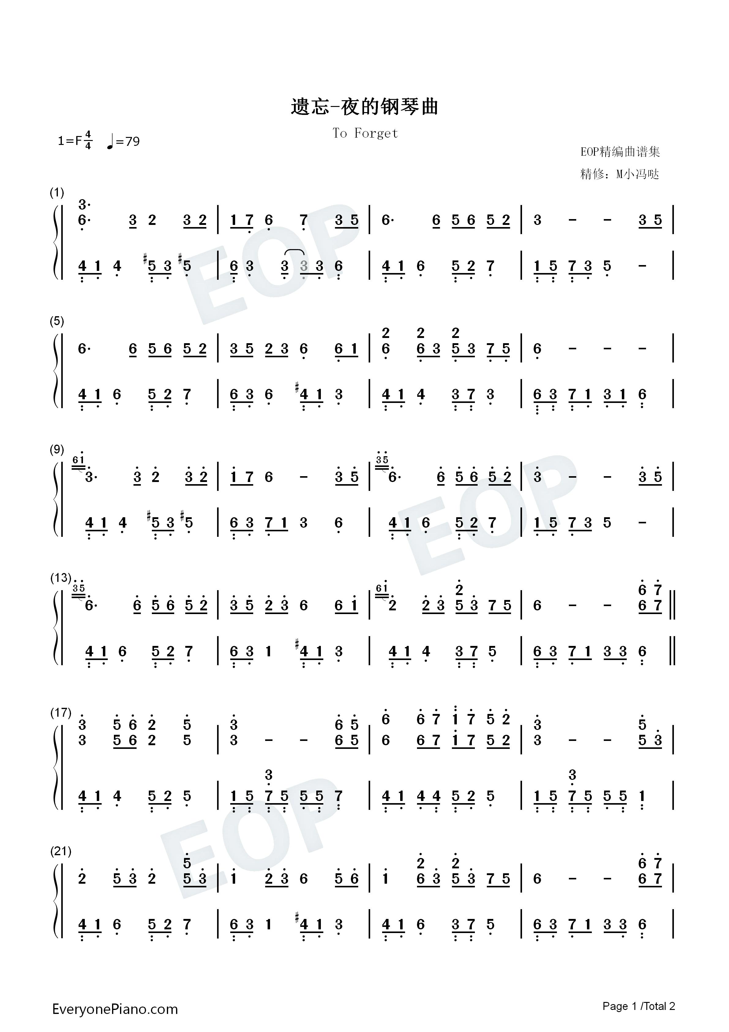 遗忘-夜的钢琴曲 2双手简谱预览1图片
