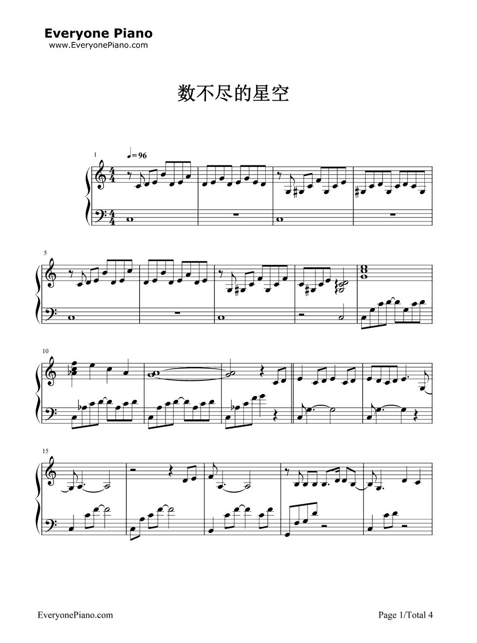 钢琴曲谱 流行 数不尽的星空-终极一班插曲 数不尽的星空-终极一班