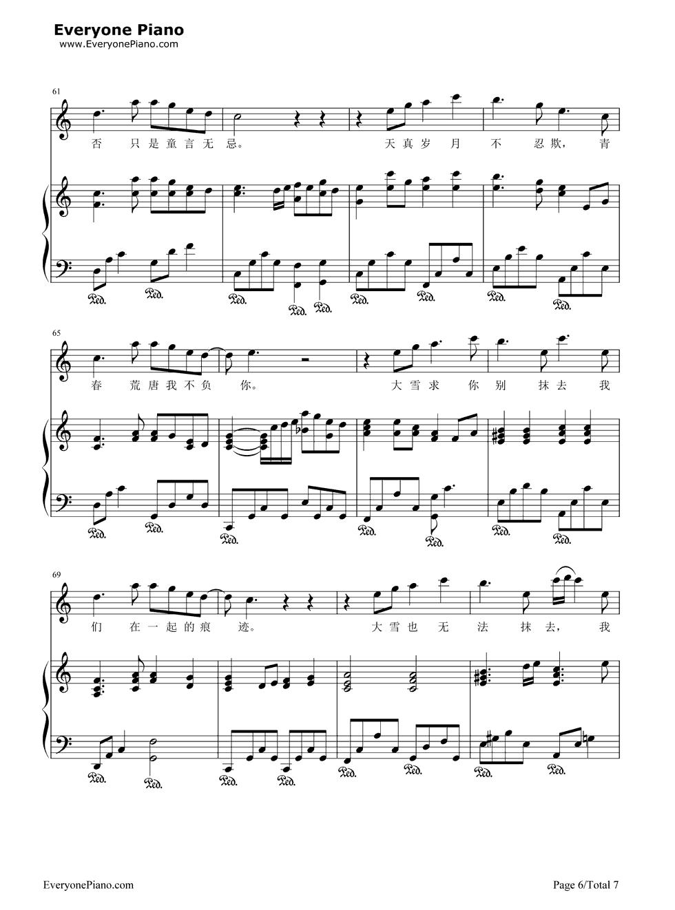 时间煮雨-伴奏五线谱预览6-钢琴谱