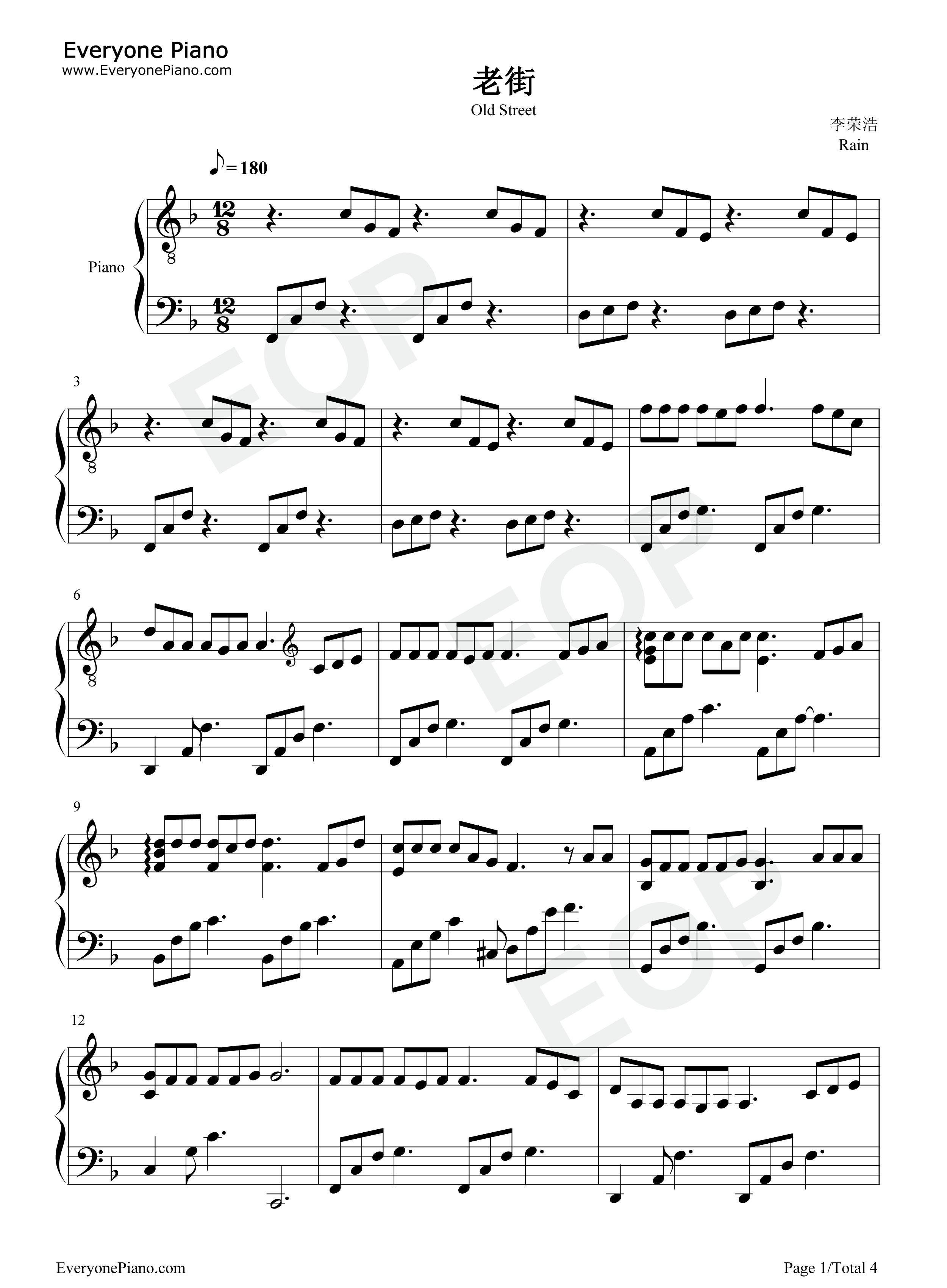 老街李荣浩钢琴简谱