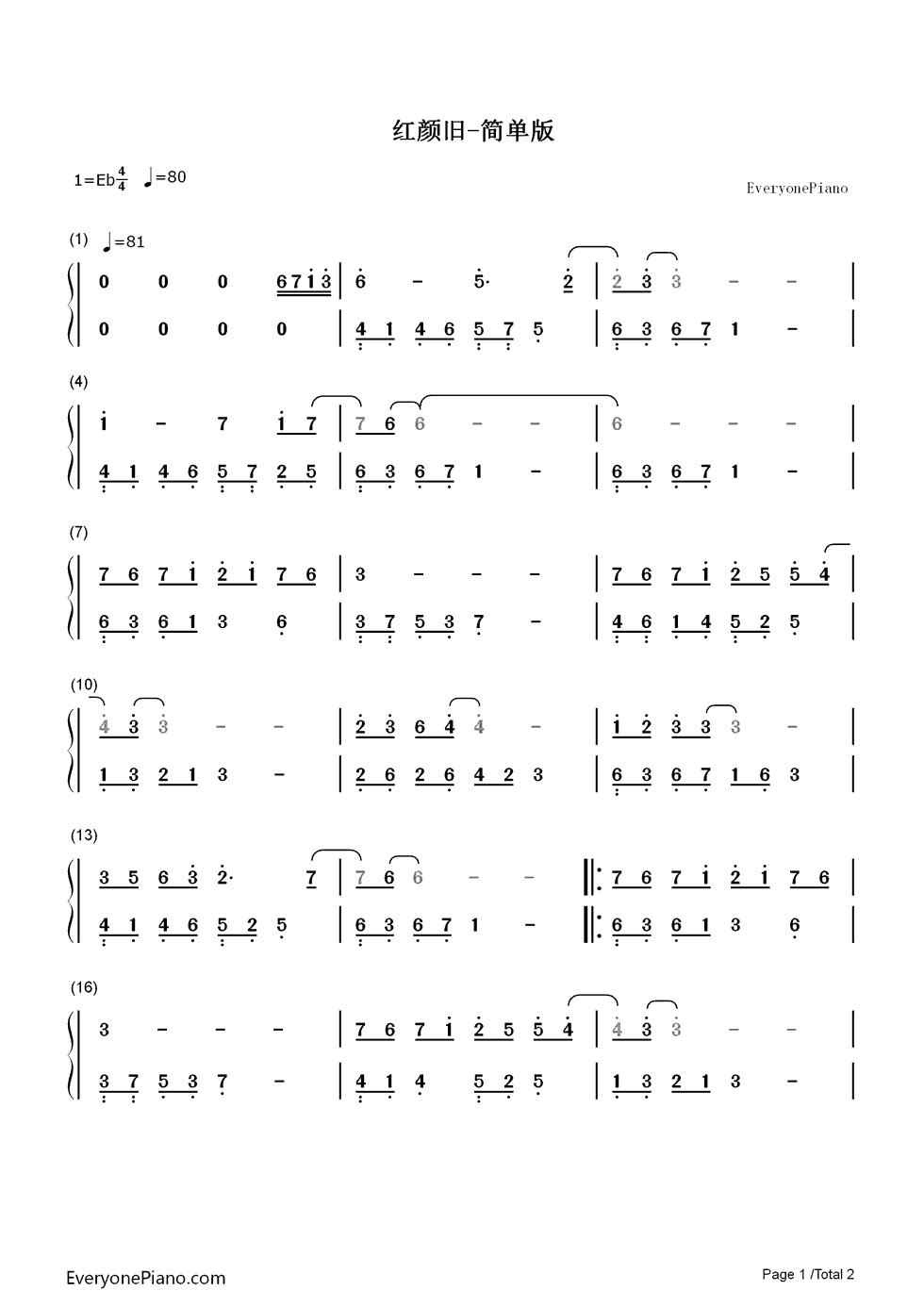 红颜旧钢琴简谱-红颜旧曲谱