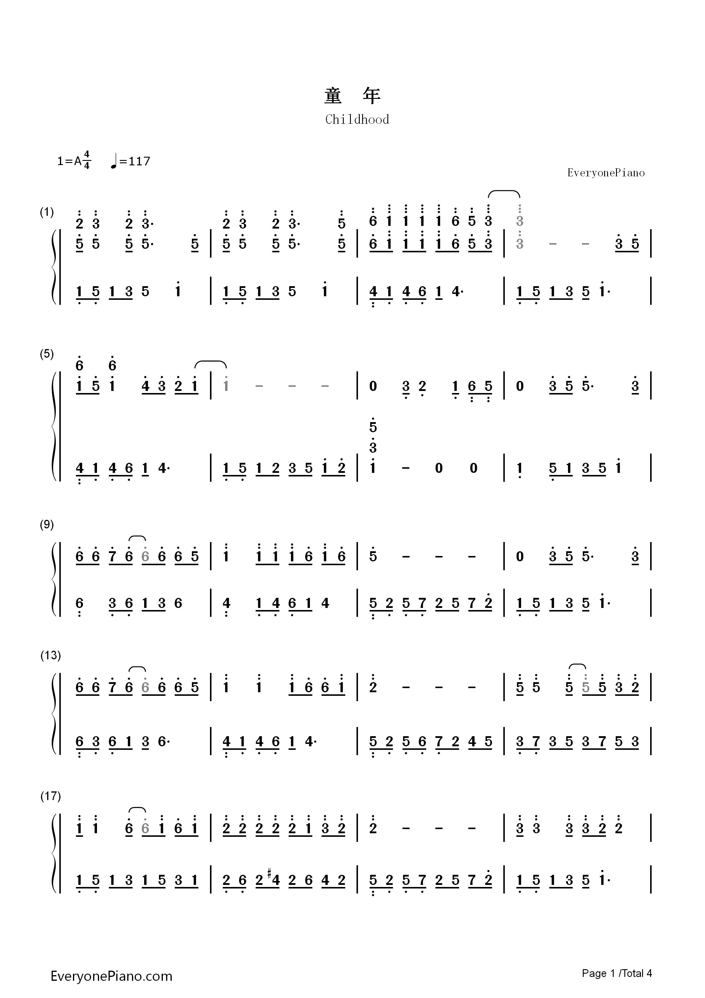 童年 完整版双手简谱预览1 钢琴谱 五线谱,双手简谱