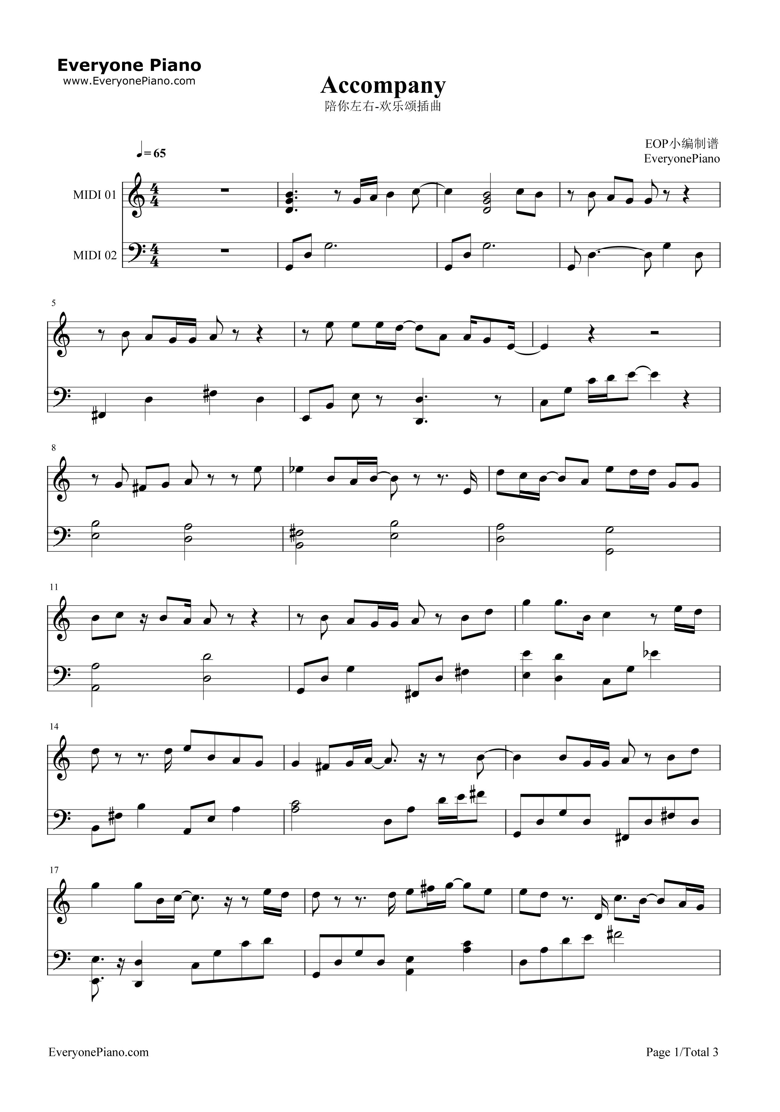 陪你左右-欢乐颂插曲五线谱预览1-钢琴谱(五线谱,双手