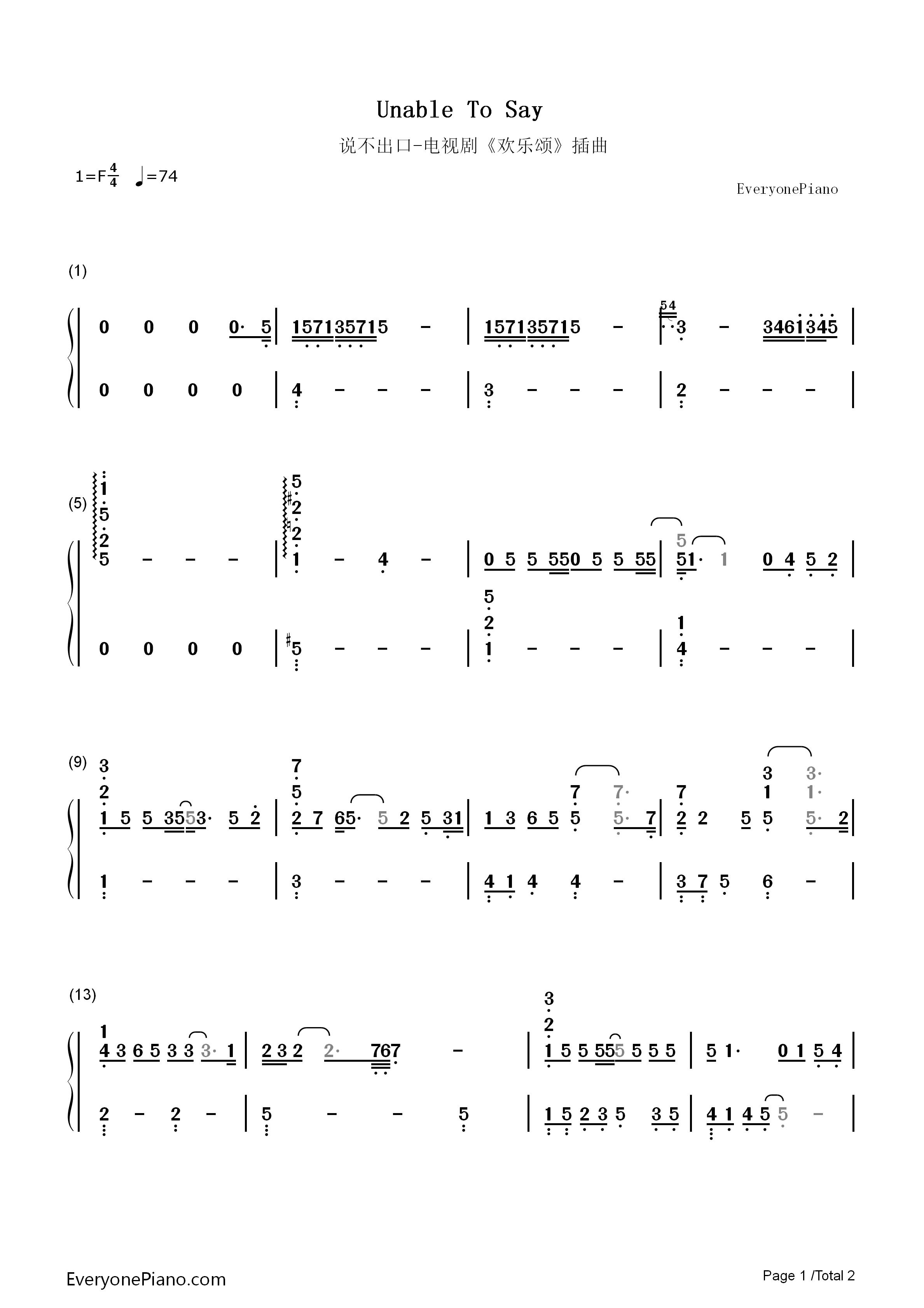 说不出口-欢乐颂插曲双手简谱预览1-钢琴谱档(五线谱图片