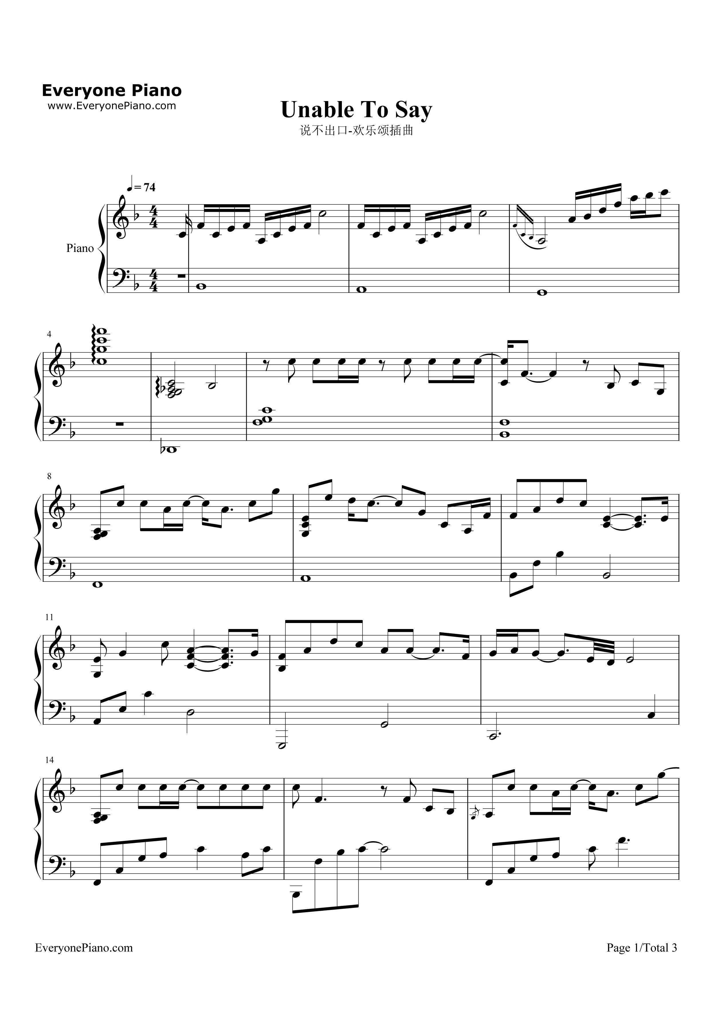 说不出口-欢乐颂插曲五线谱预览1-钢琴谱(五线谱,双手