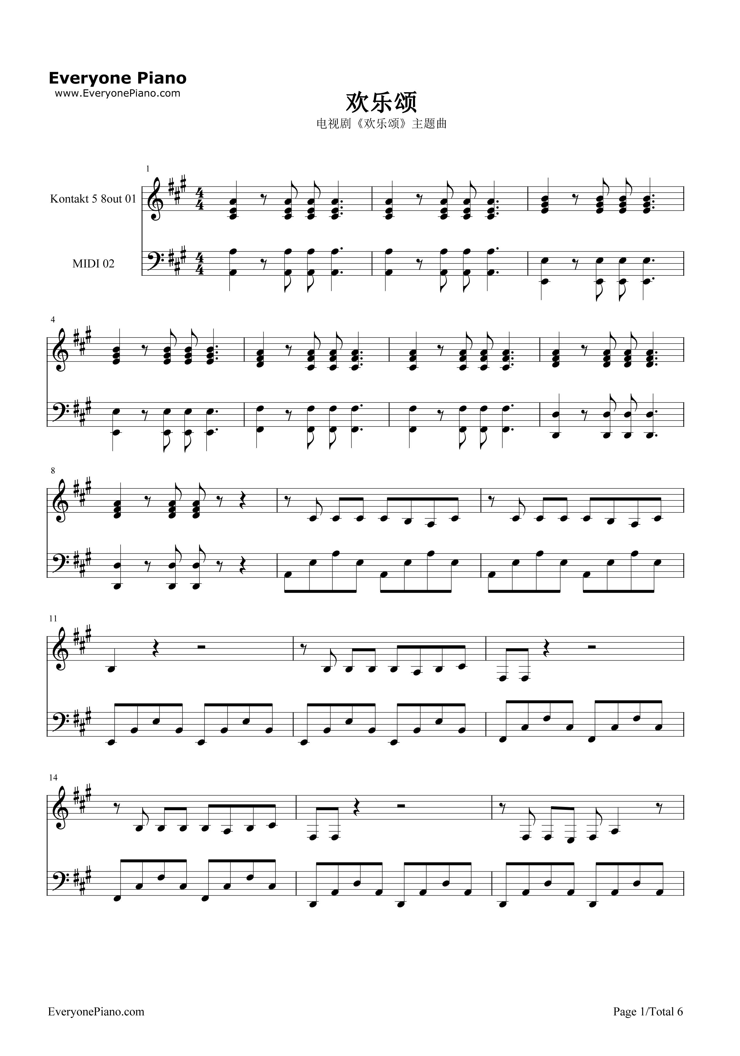 钢琴曲谱 流行 欢乐颂-欢乐颂主题曲 欢乐颂-欢乐颂主题曲五线谱预览1