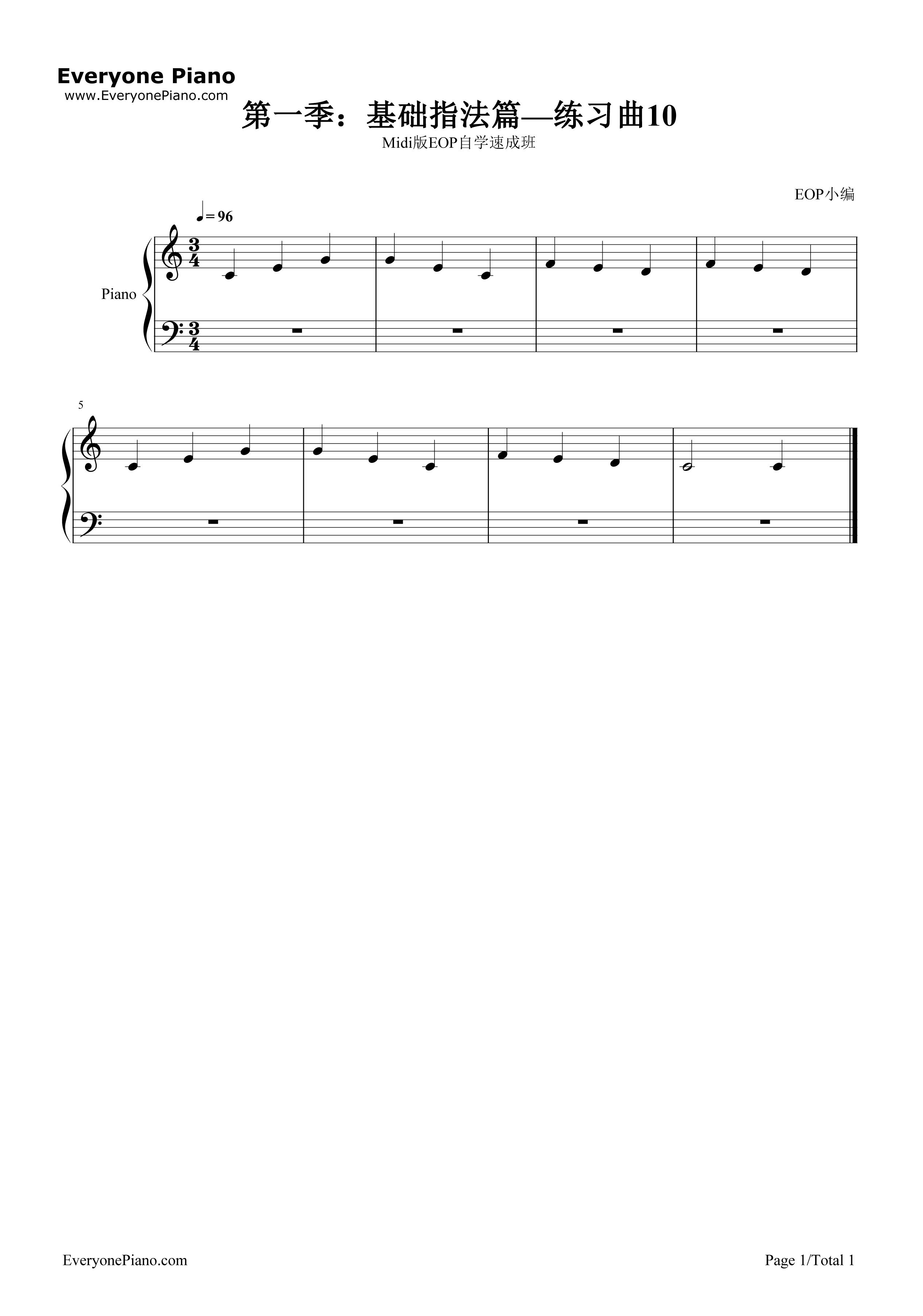 钢琴曲谱 练习曲 练习曲10-midi版eop自学速成班第一季:基础指法篇