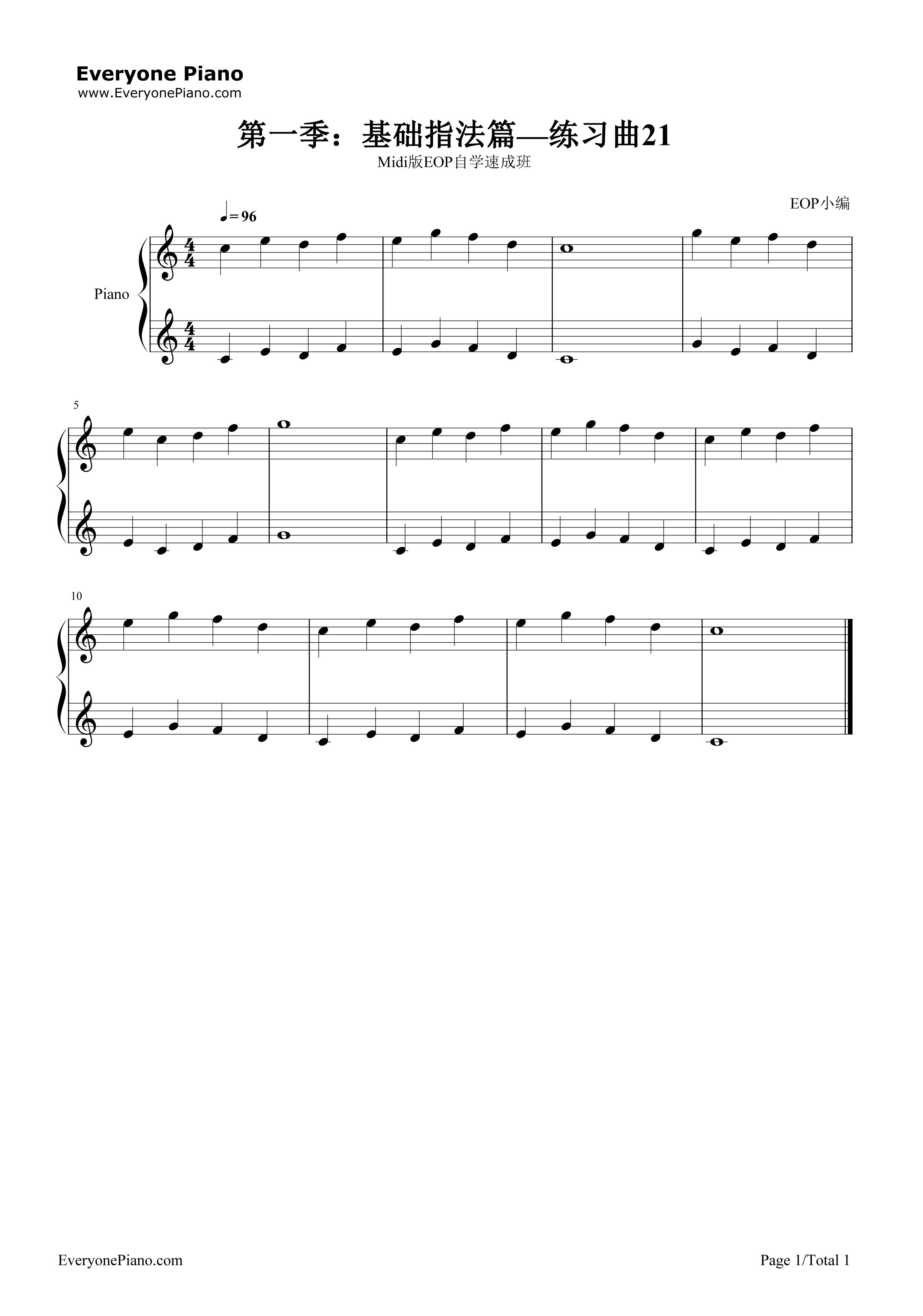 钢琴曲谱 练习曲 练习曲21-midi版eop自学速成班第一季:基础指法篇