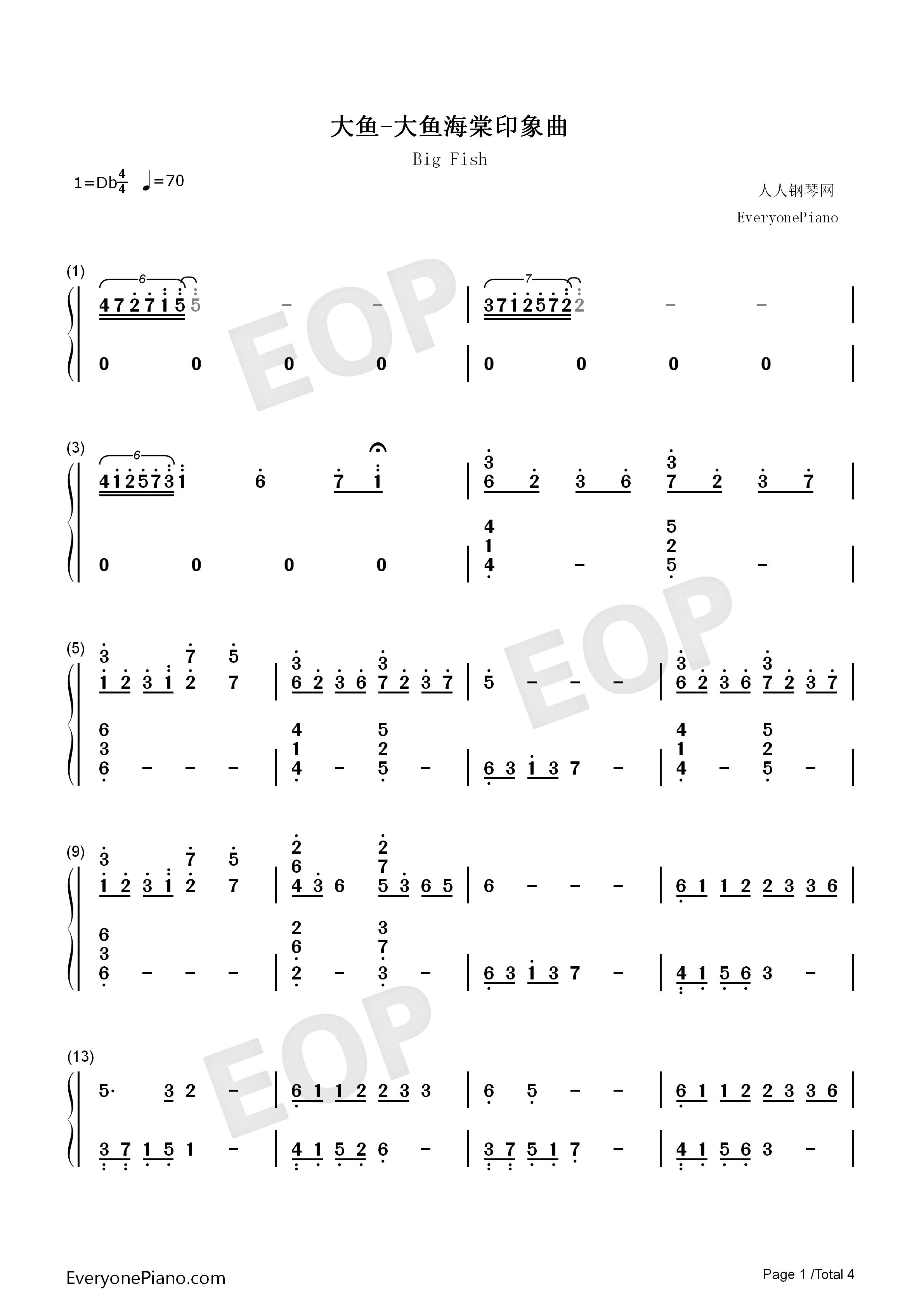 大鱼-周深双手简谱预览1-钢琴谱档(五线谱,双手简谱图片