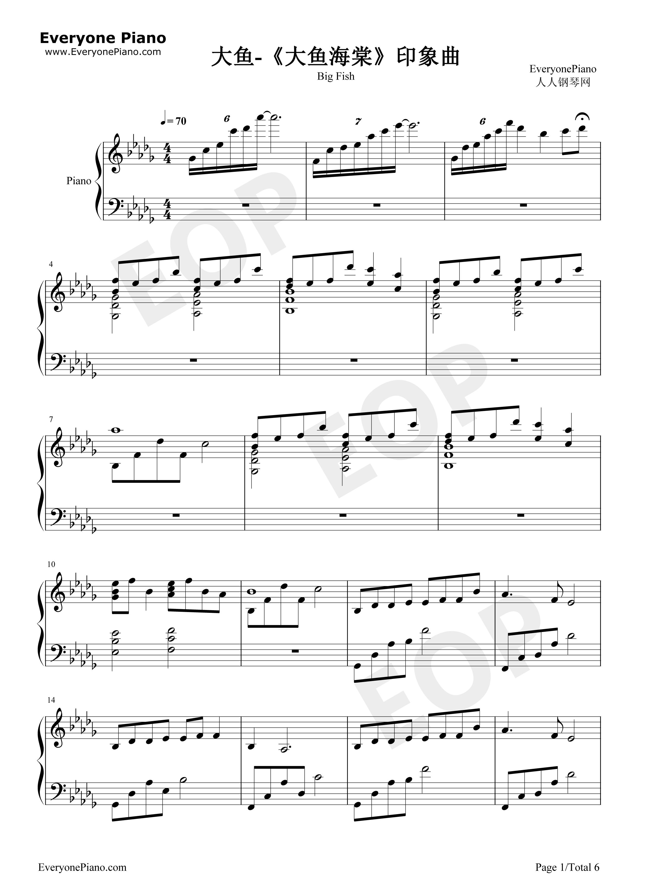 大鱼-周深五线谱预览1-钢琴谱(五线谱,双手简谱)免费图片