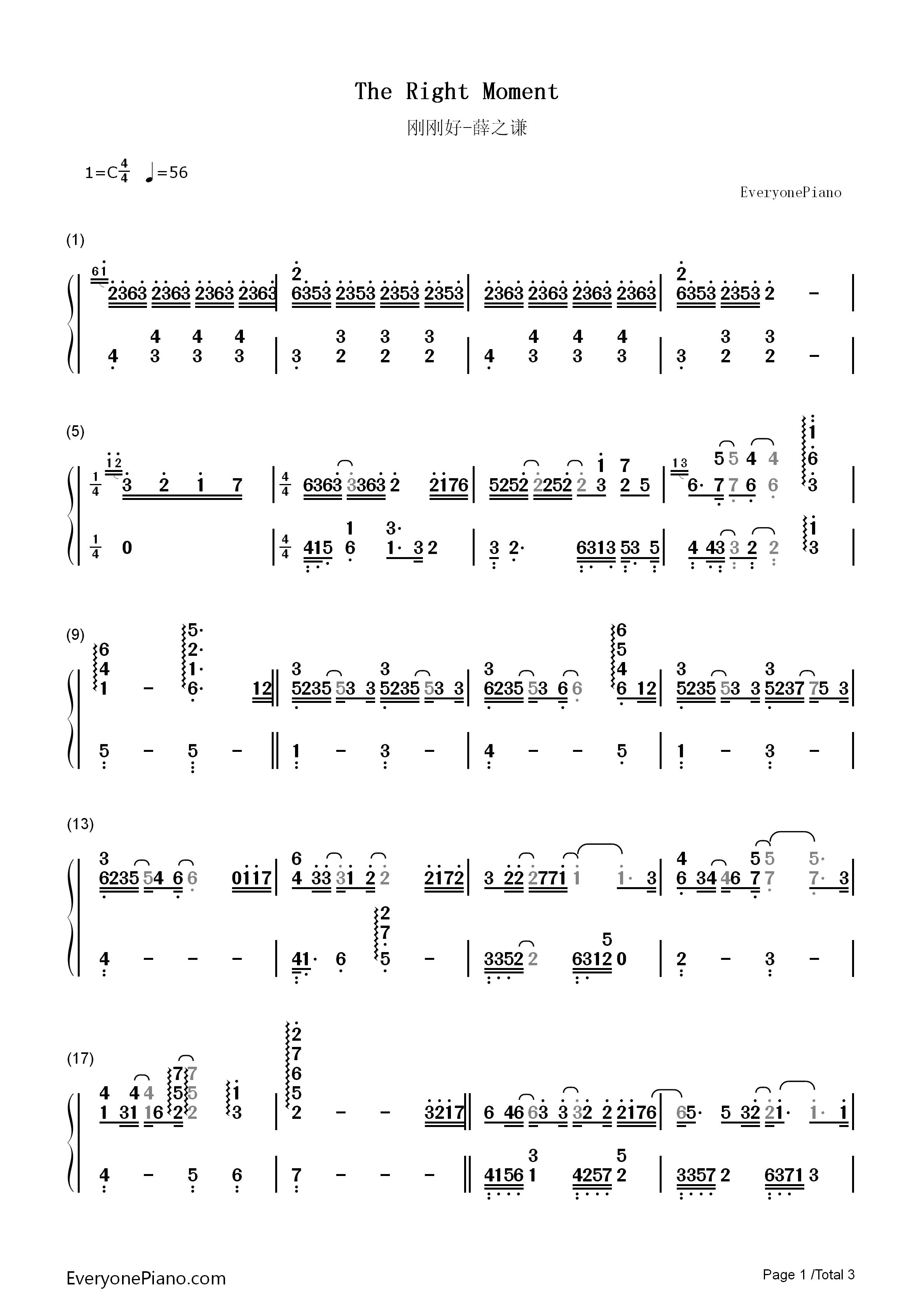 刚刚好-薛之谦双手简谱预览1-钢琴谱(五线谱,双手简谱