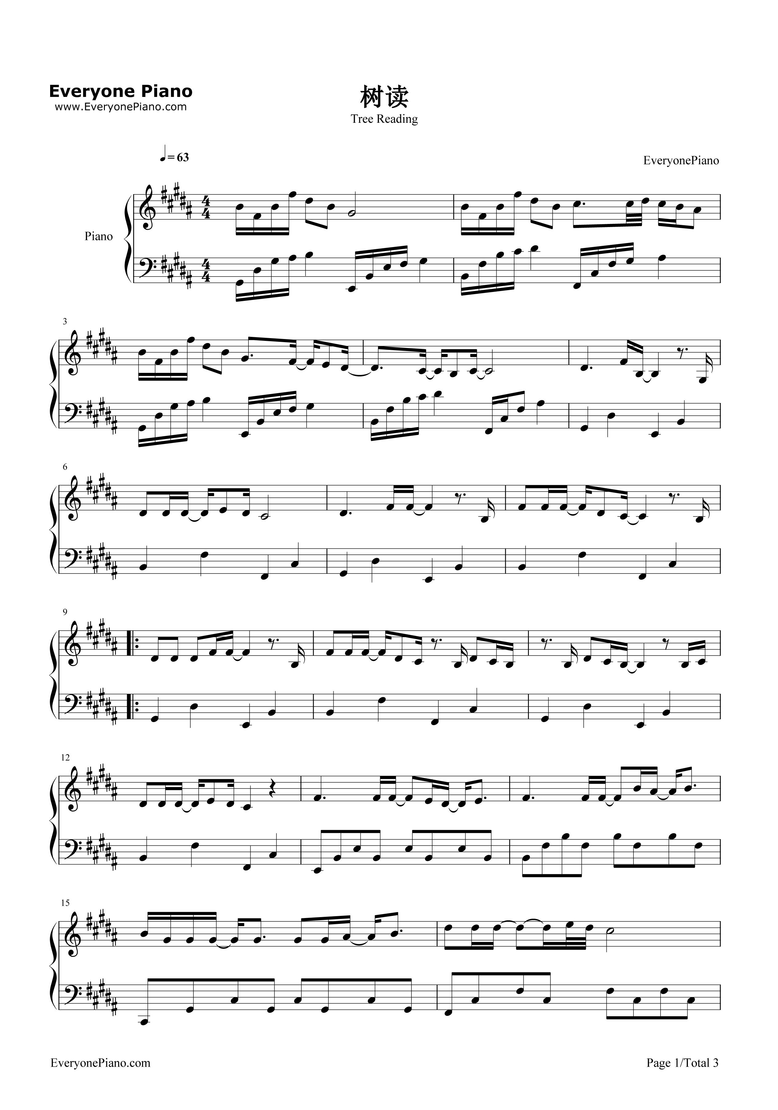 67树读-王俊凯五线谱预览1-钢琴谱档(五线谱,双手