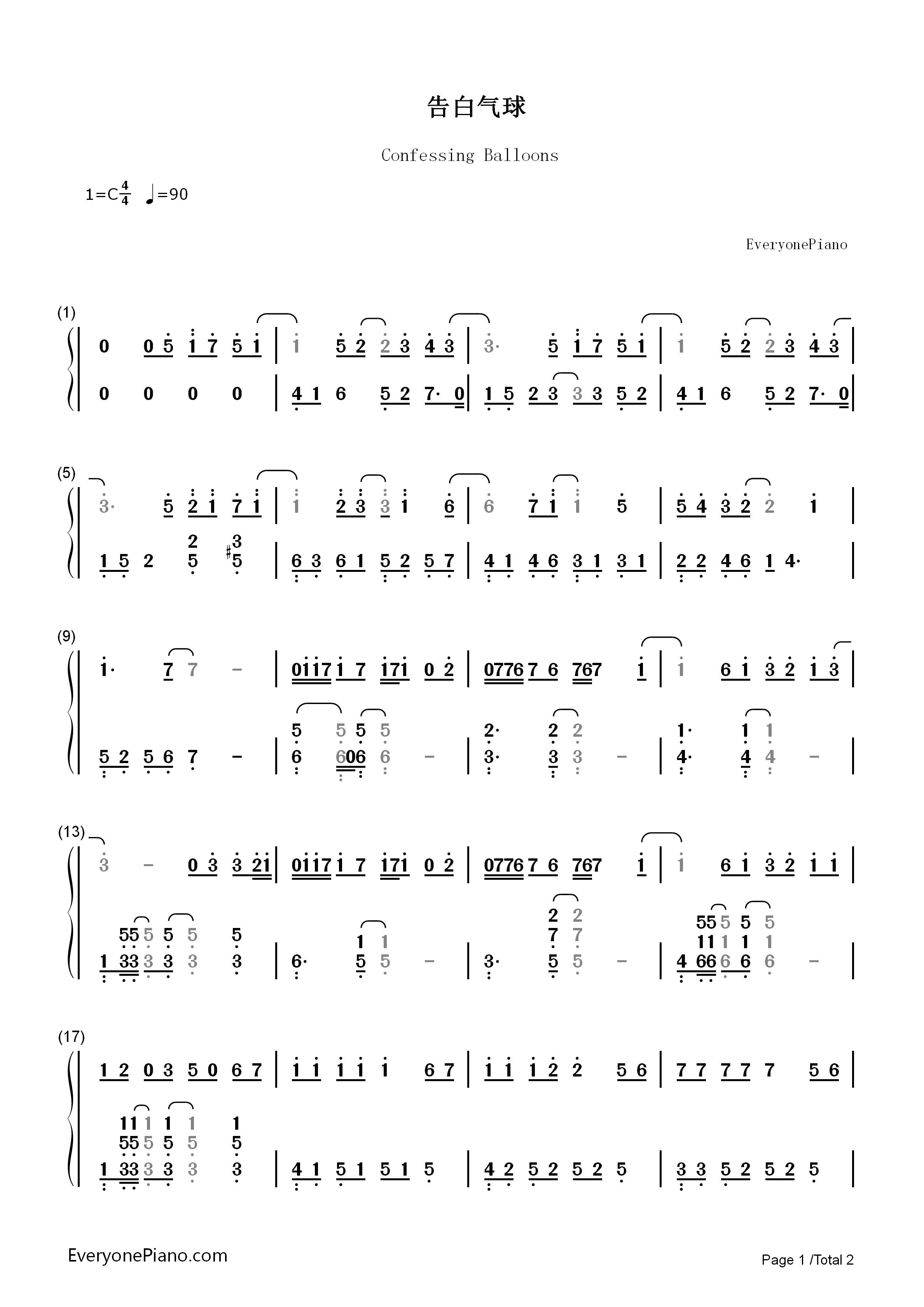 安静(弹唱谱)-周杰伦钢琴谱【图文】【PDF】 - 流行钢琴谱 - 钢琴-