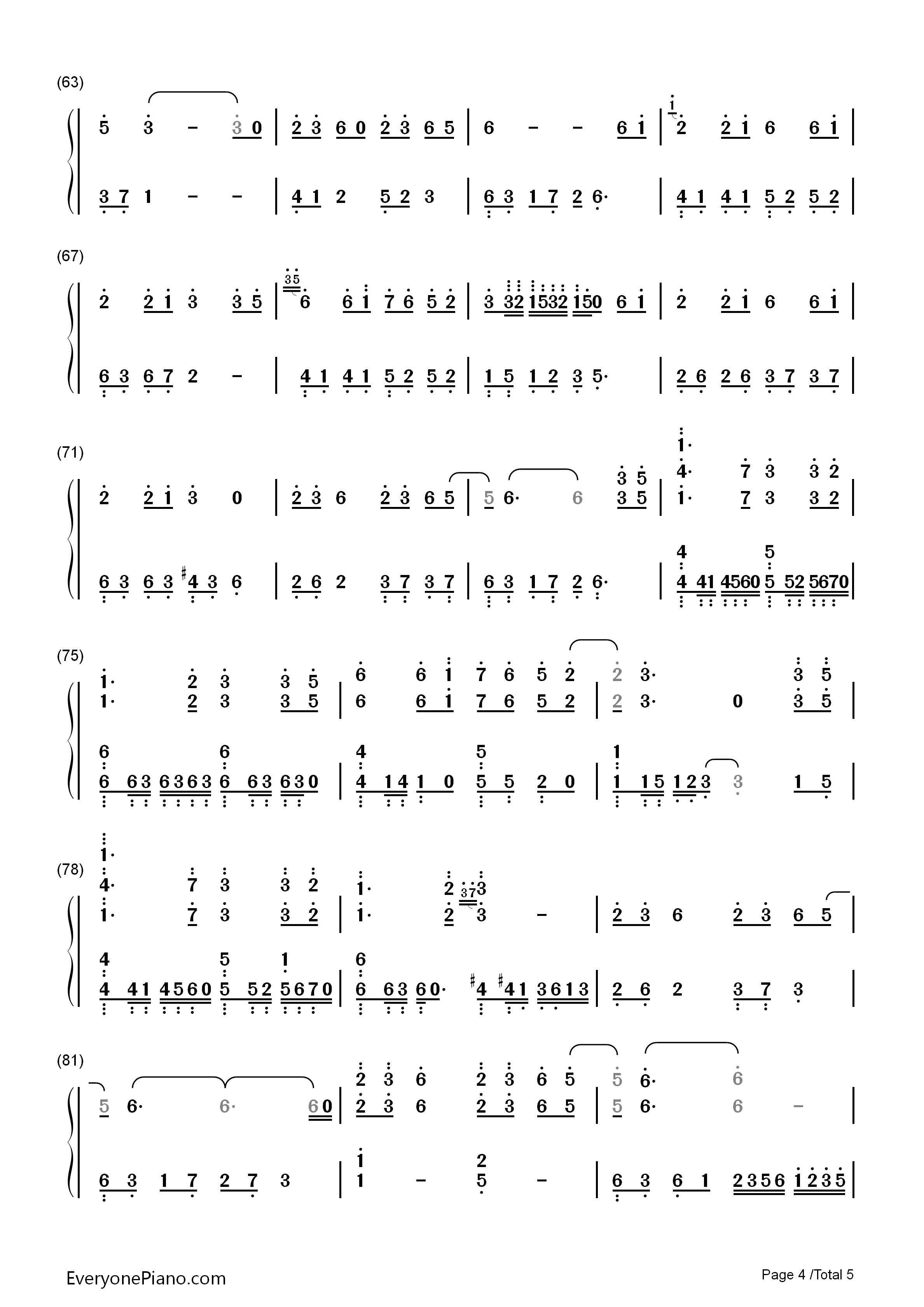 大鱼海棠竹笛简谱图片