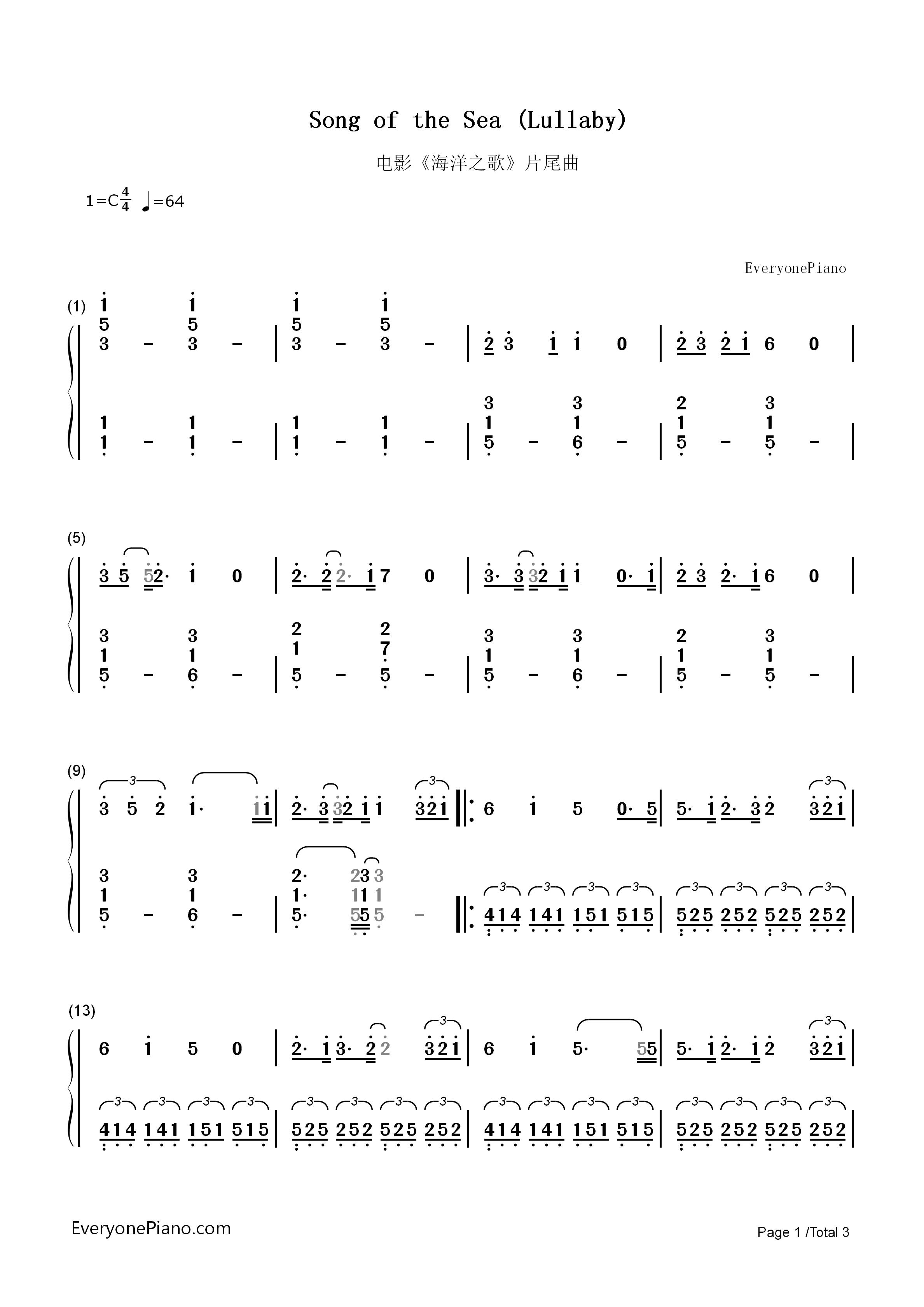 song of the sea (lullaby)-电影《海洋之歌》片尾曲双手简谱预览1