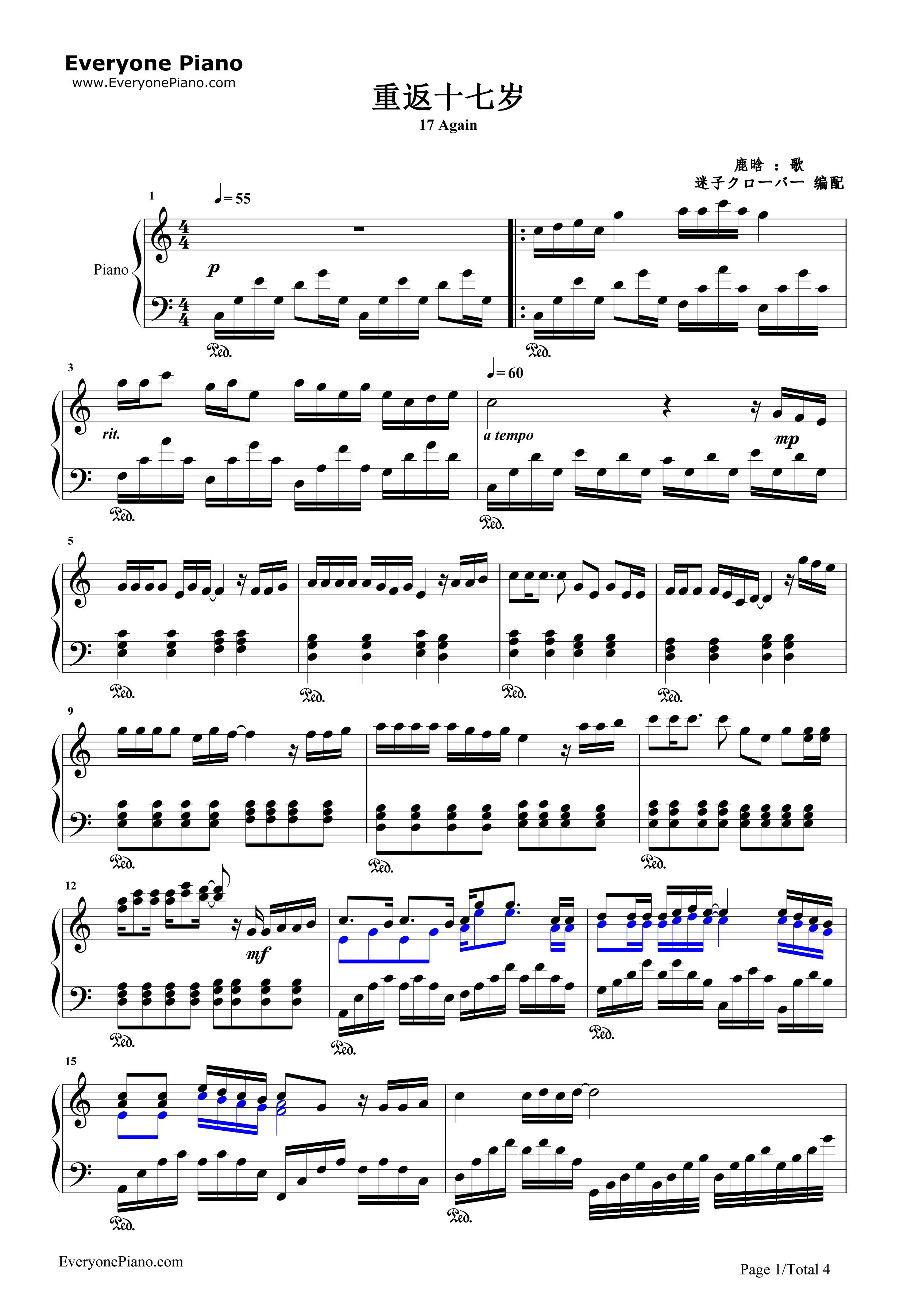 钢琴曲谱 影视 重返十七岁-综艺《我去上学啦》主题曲 重返十七岁