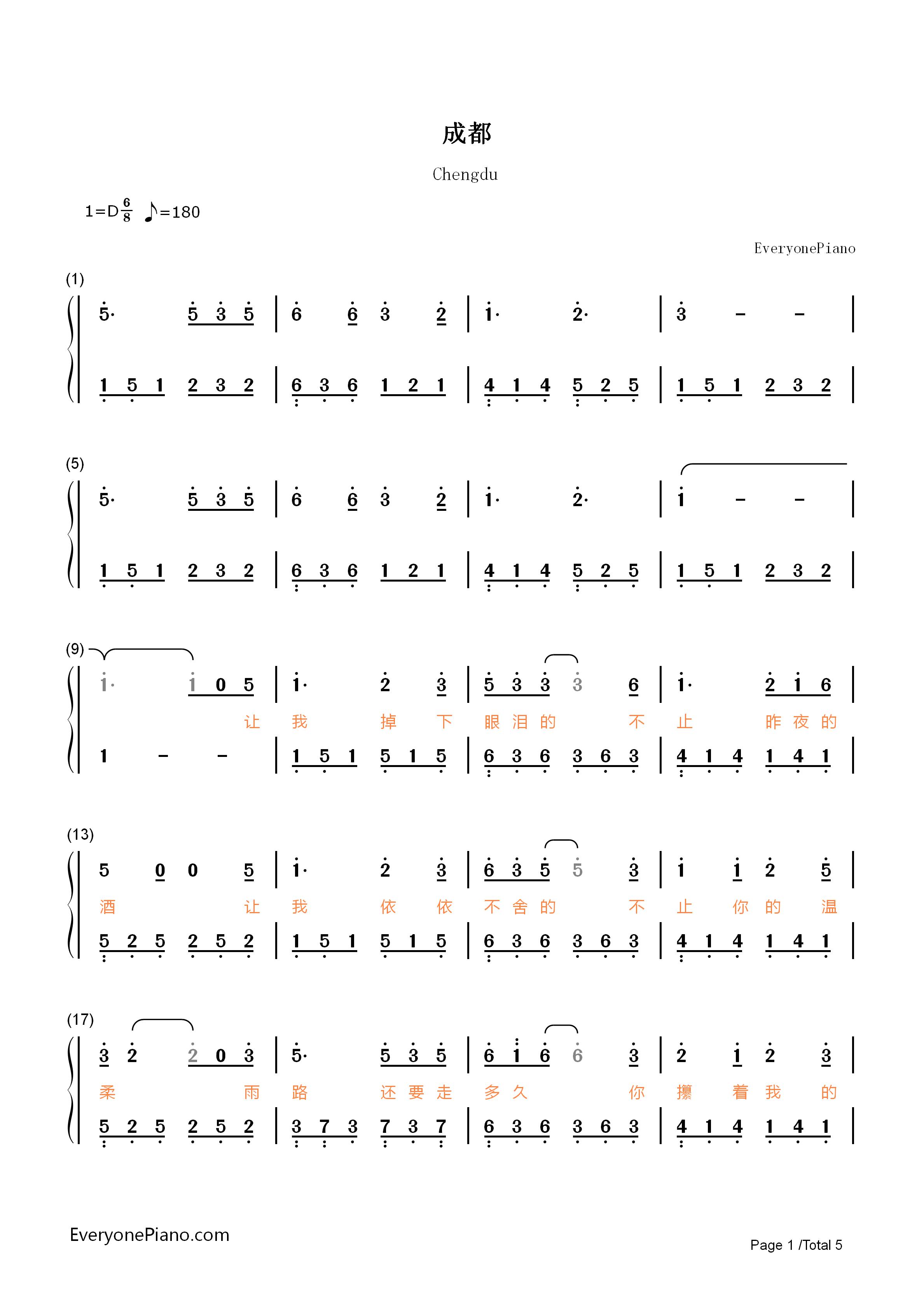 钢琴曲谱 流行 成都-赵雷 成都-赵雷双手简谱预览1  }  仅供学习交流
