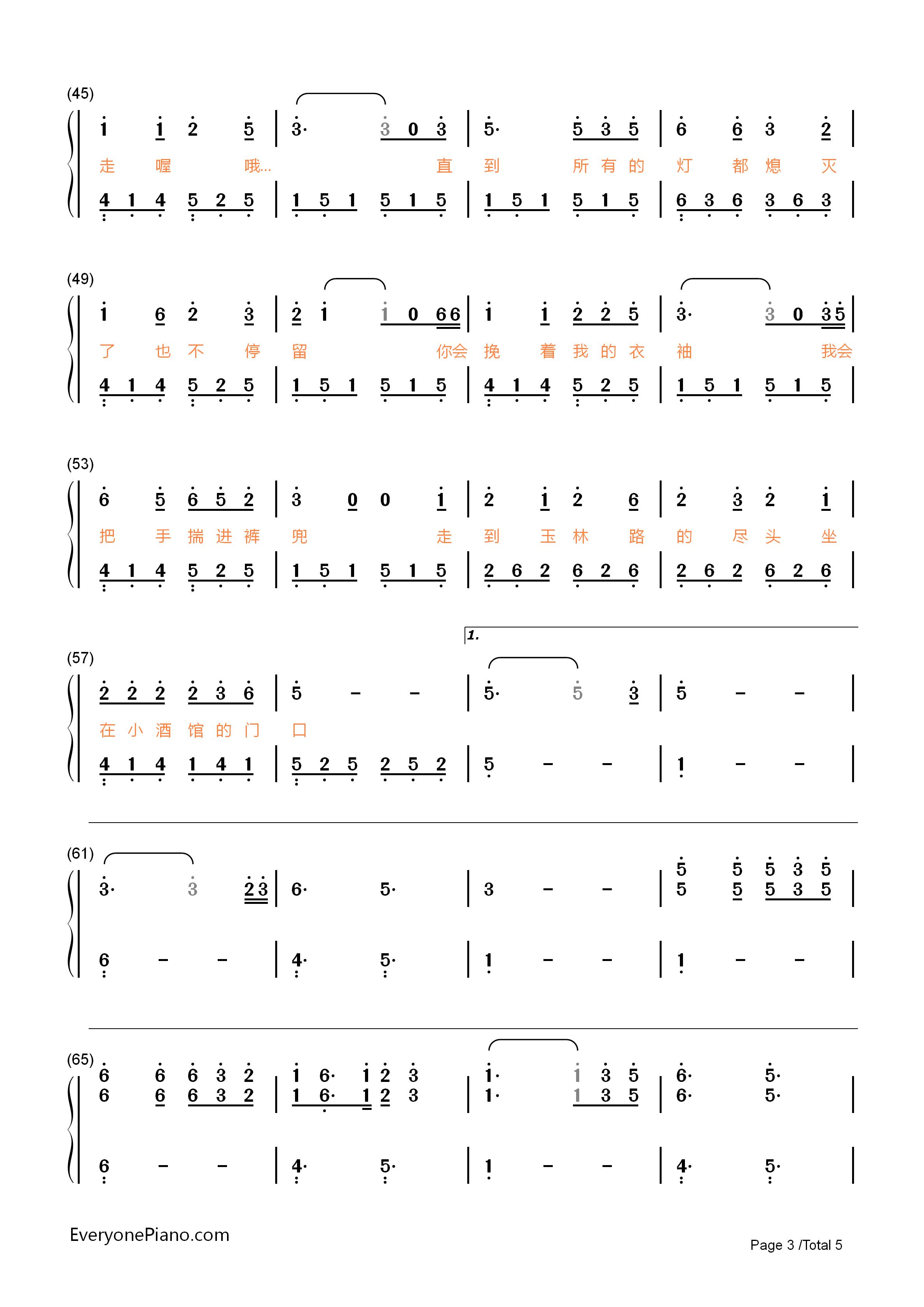 成都-赵雷双手简谱预览3-钢琴谱档(五线谱,双手简谱