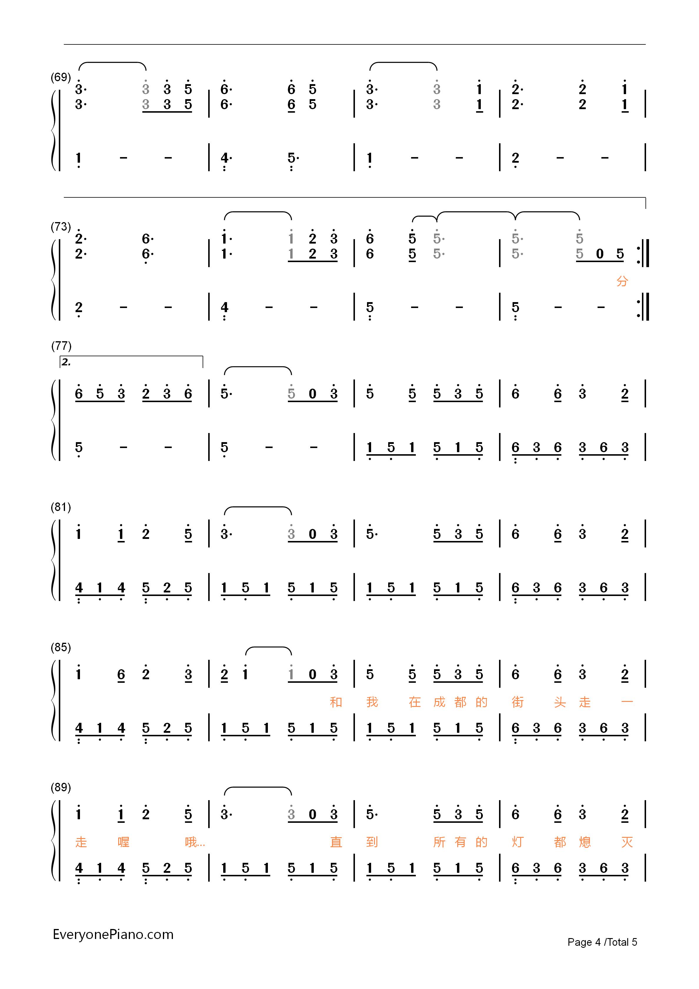 成都-赵雷双手简谱预览4-钢琴谱档(五线谱,双手简谱